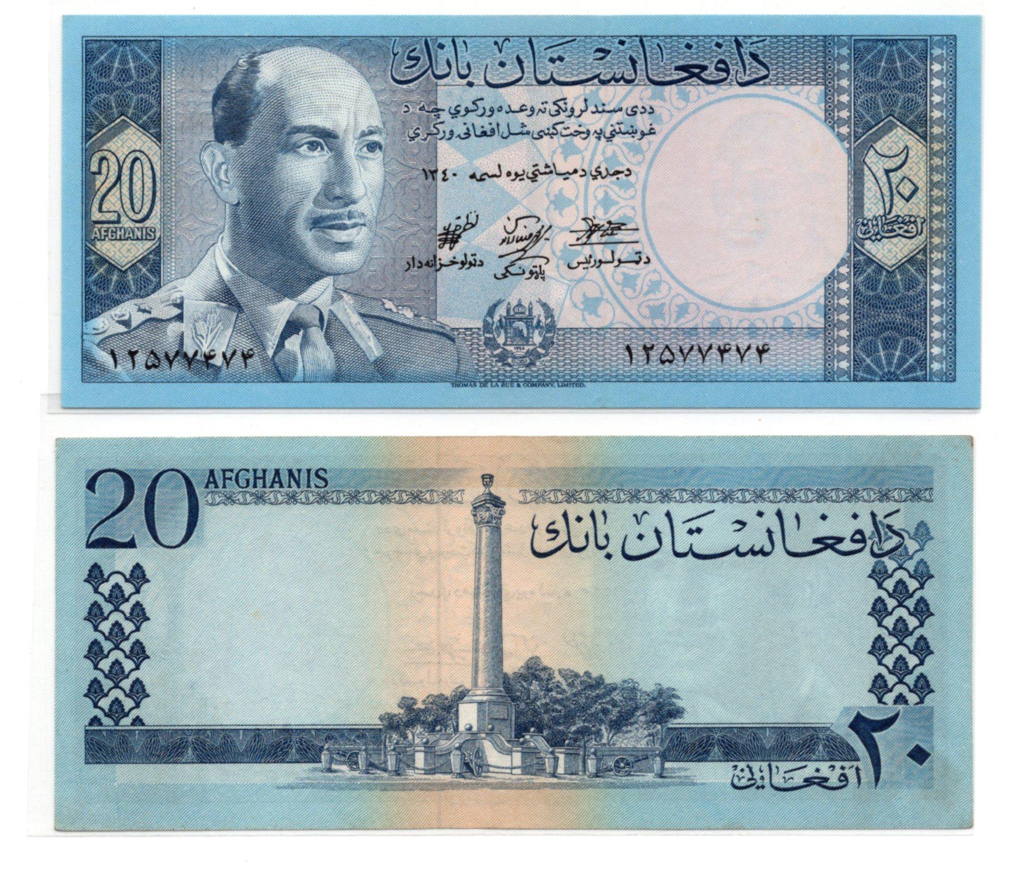 Afghanistan 20 afghanis banknote