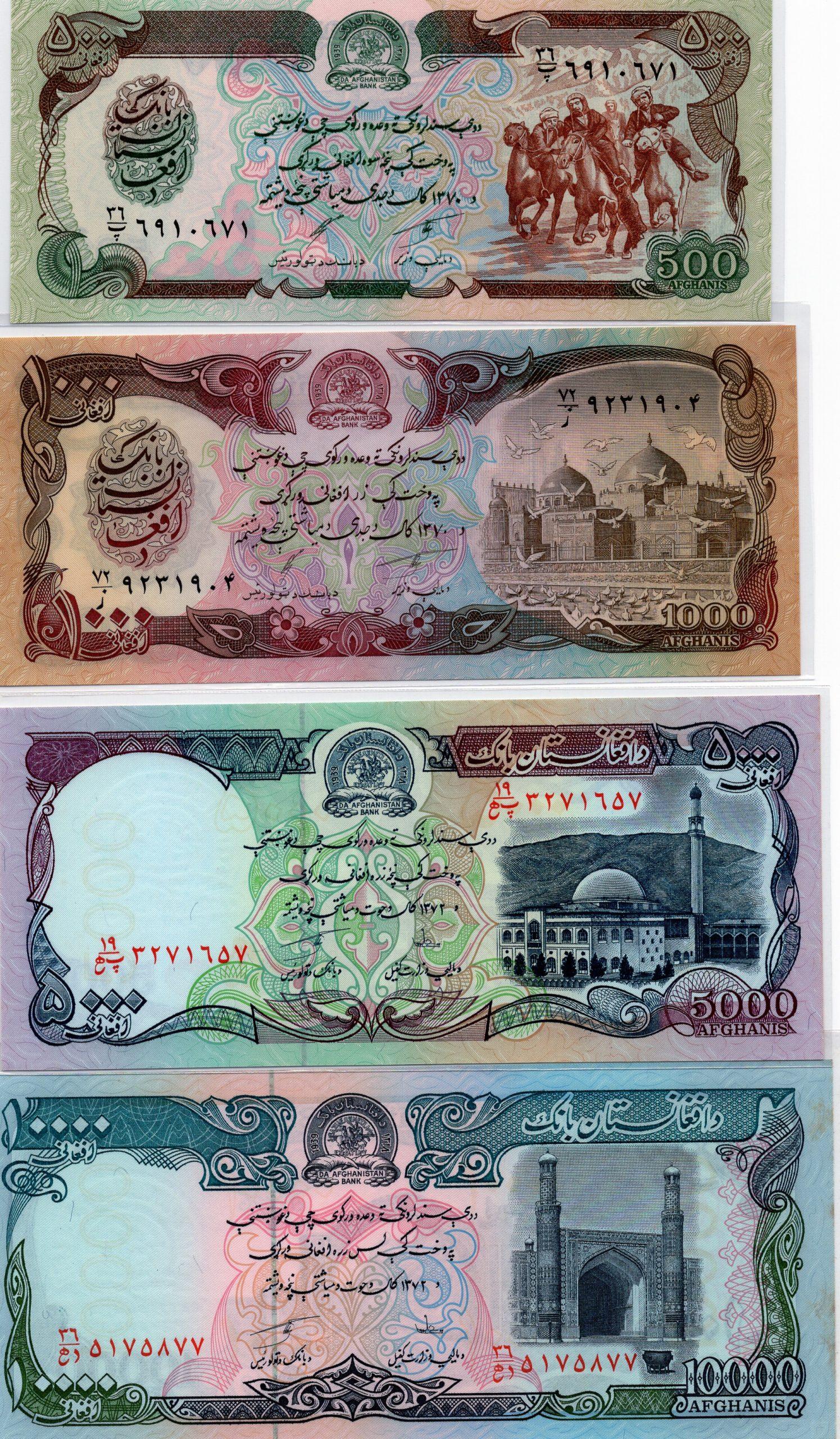 Afghanistan set banknote 500 to 10000 afghanis