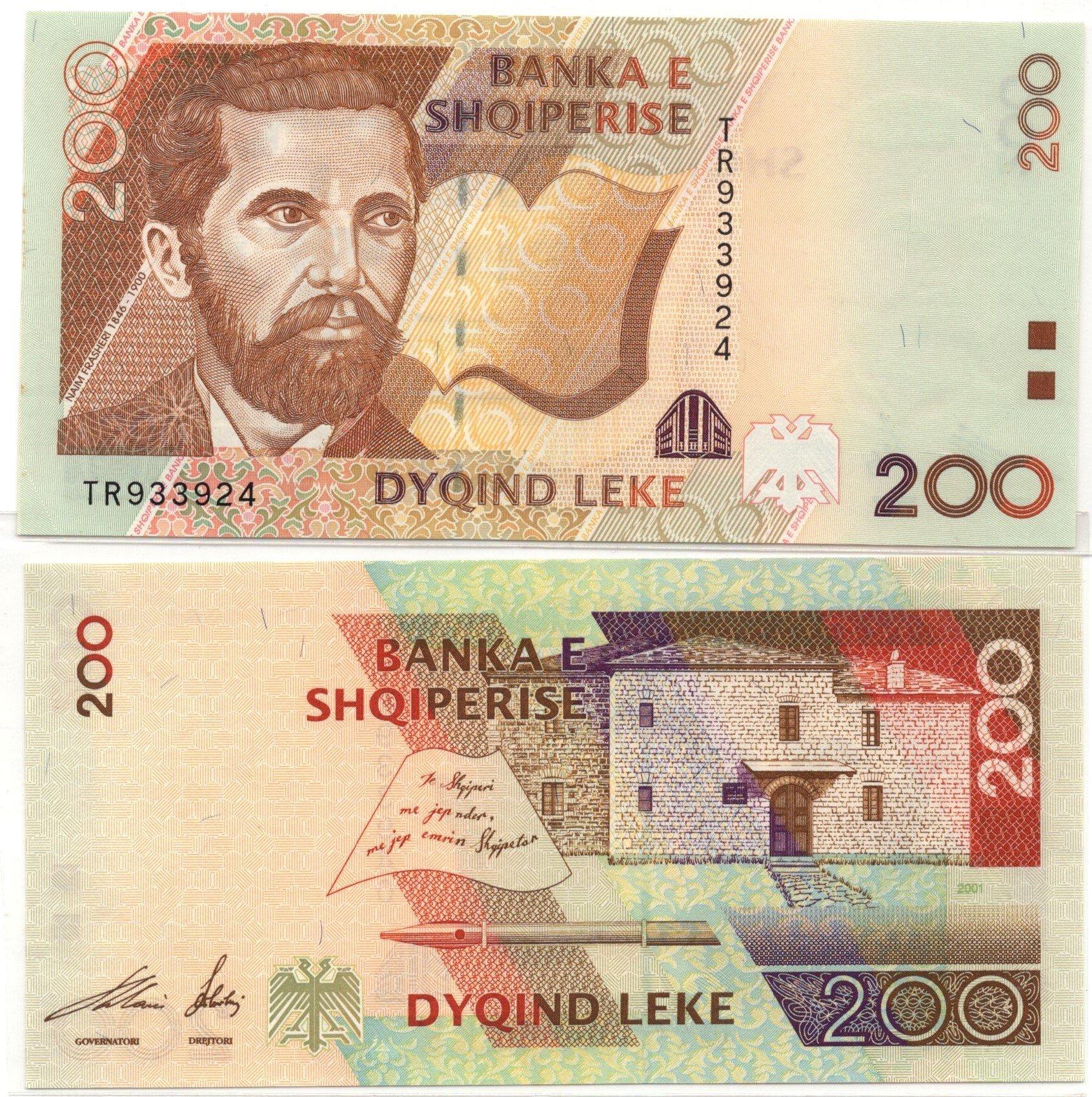 Albania 200 leke banknote