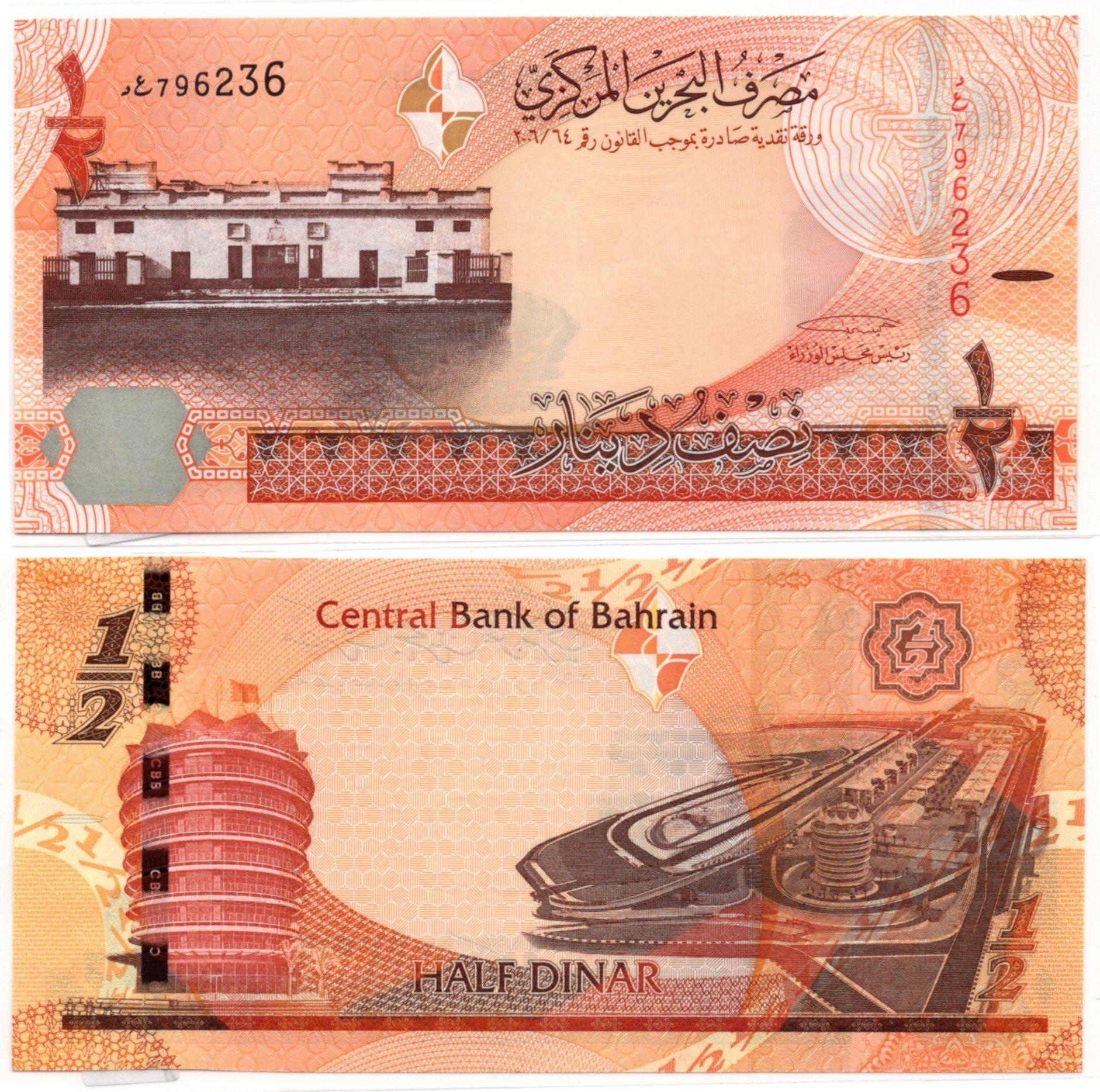bahrain 0.5 dinar