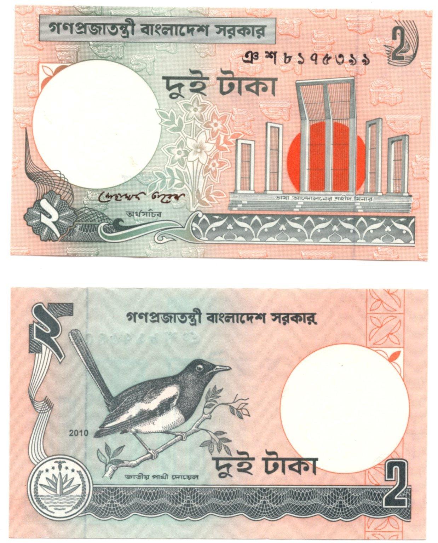 bangladesh 2 taka