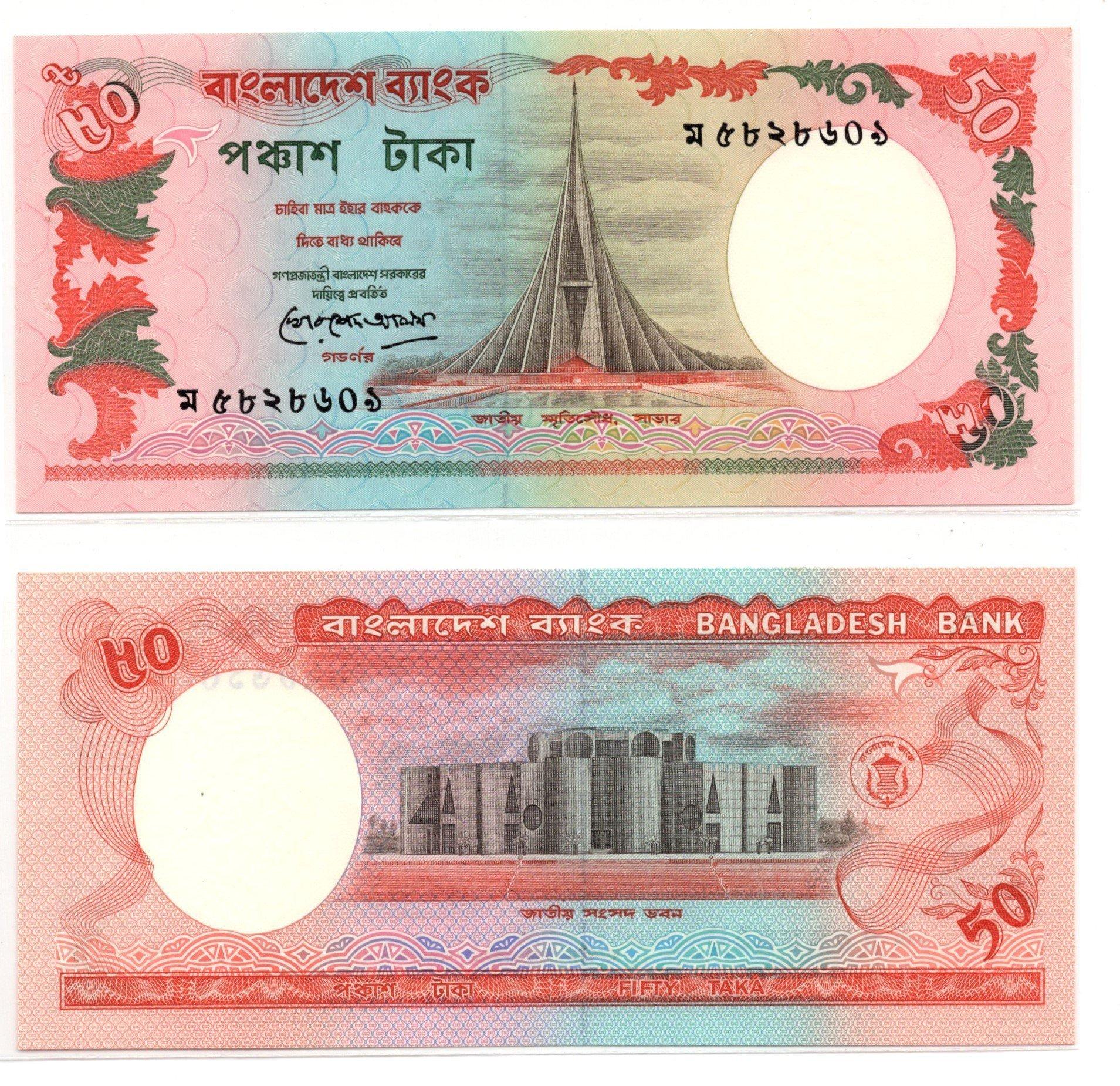 bangladesh 50 taka