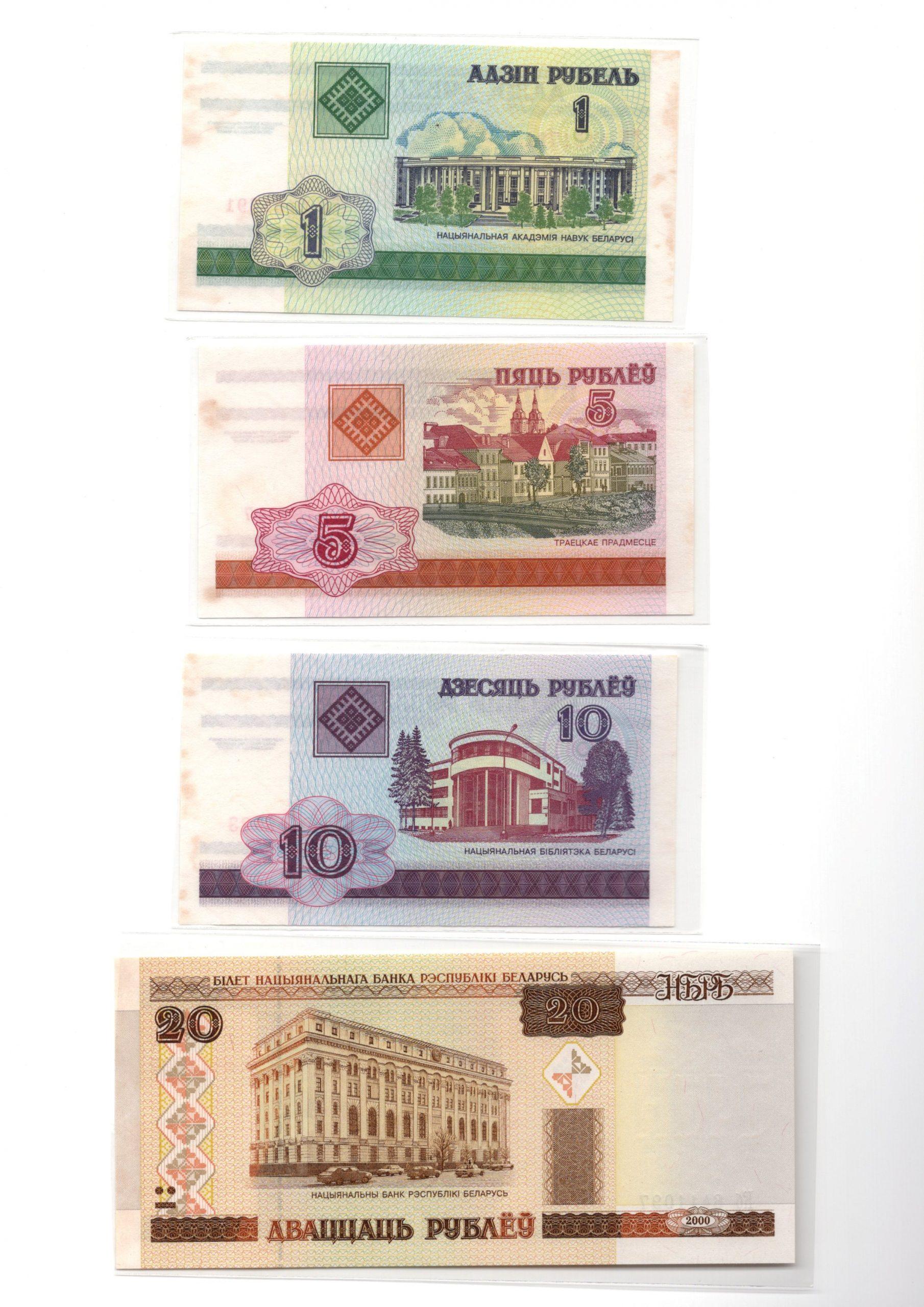 belarus set