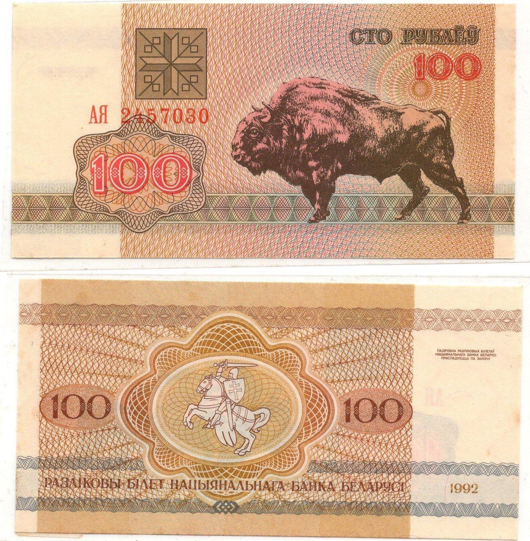 belarus 100 rublei