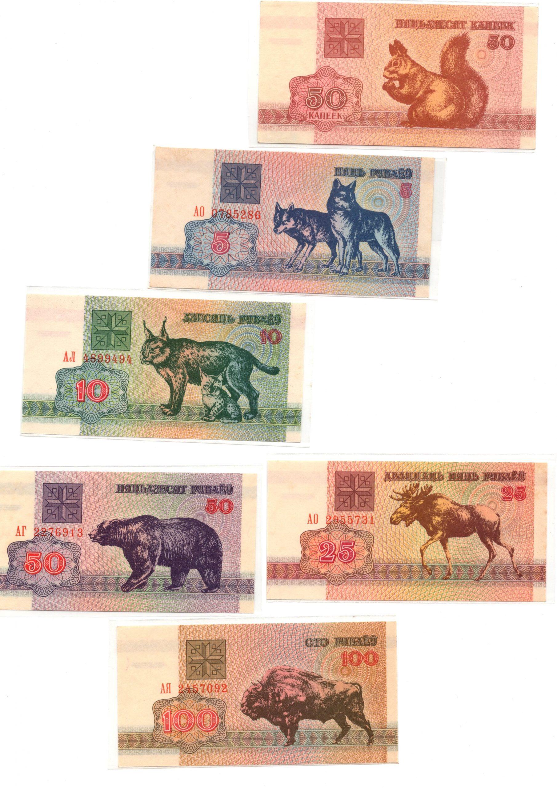 Belarus animal set banknote sale