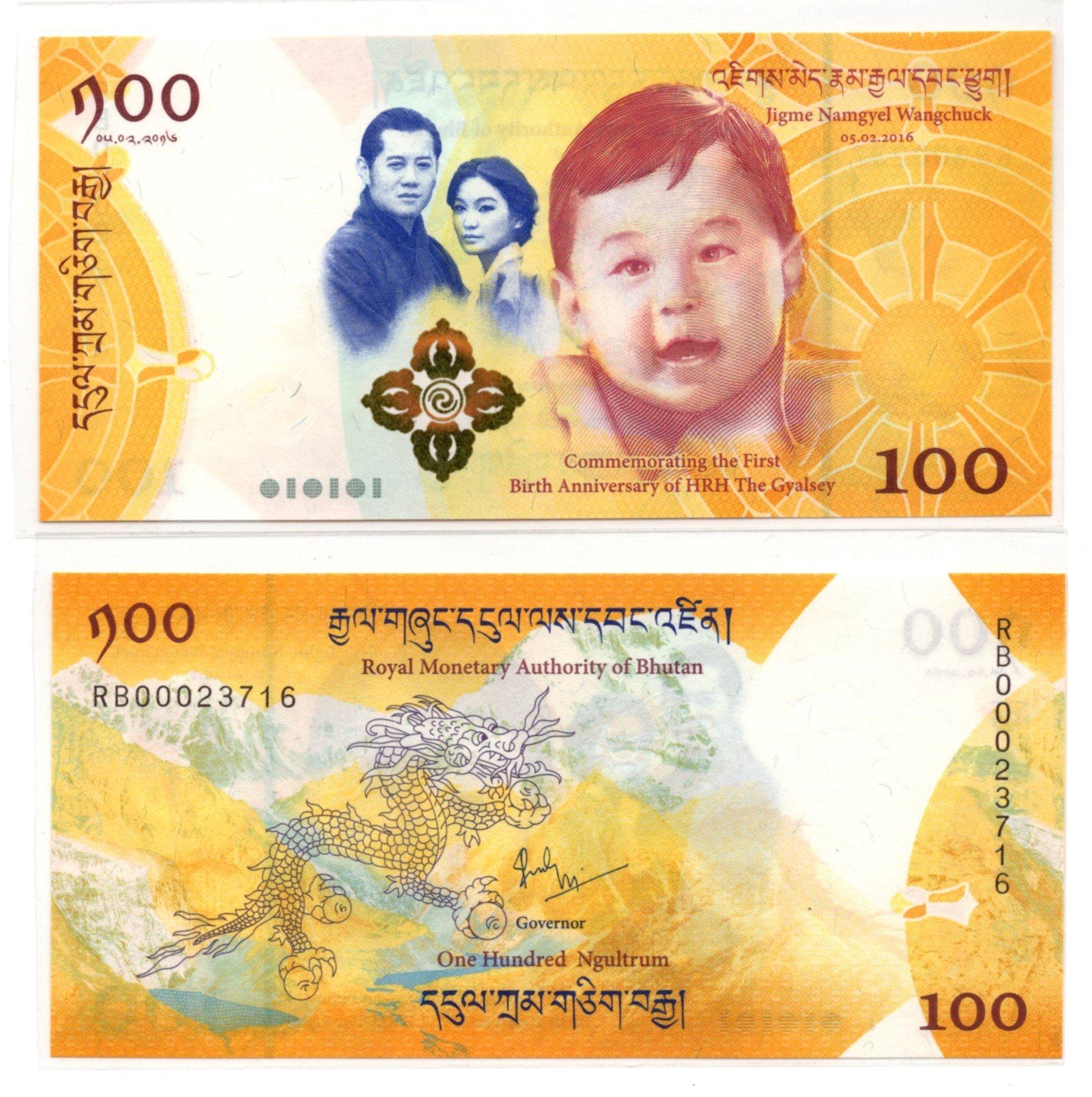 bhutan 100 ngultrum baby