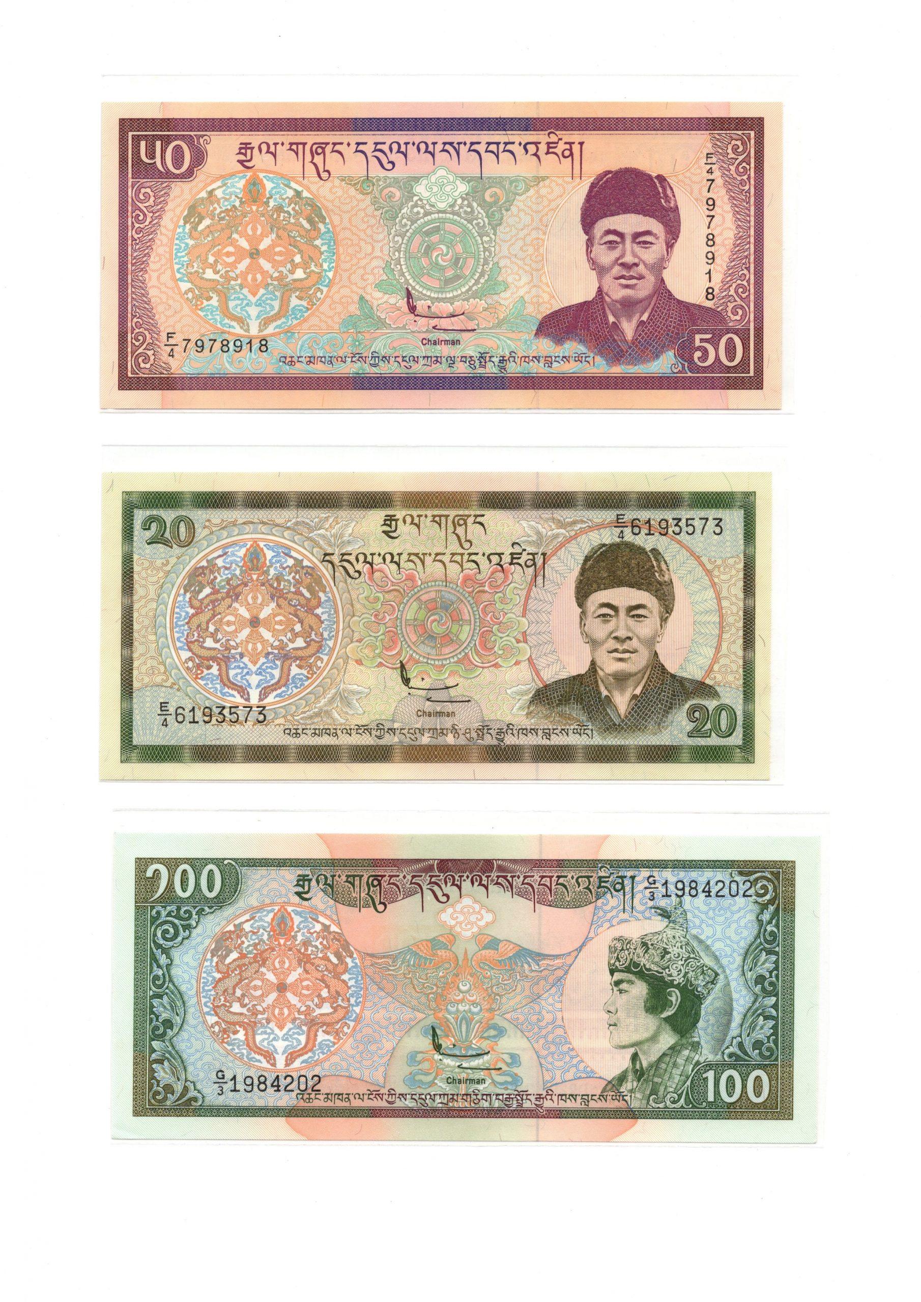Bhutan banknote set 2