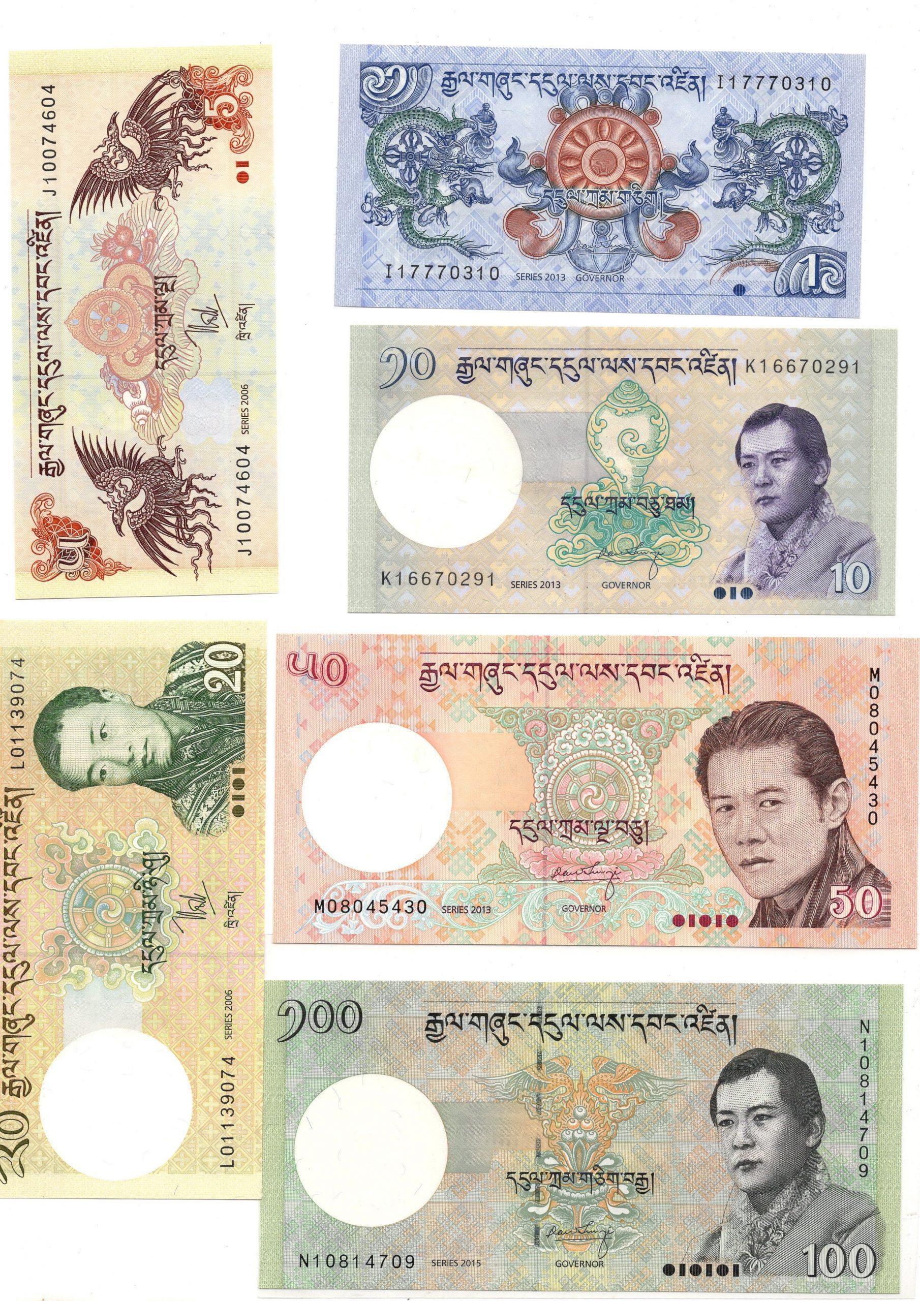 Bhutan banknote set for sale