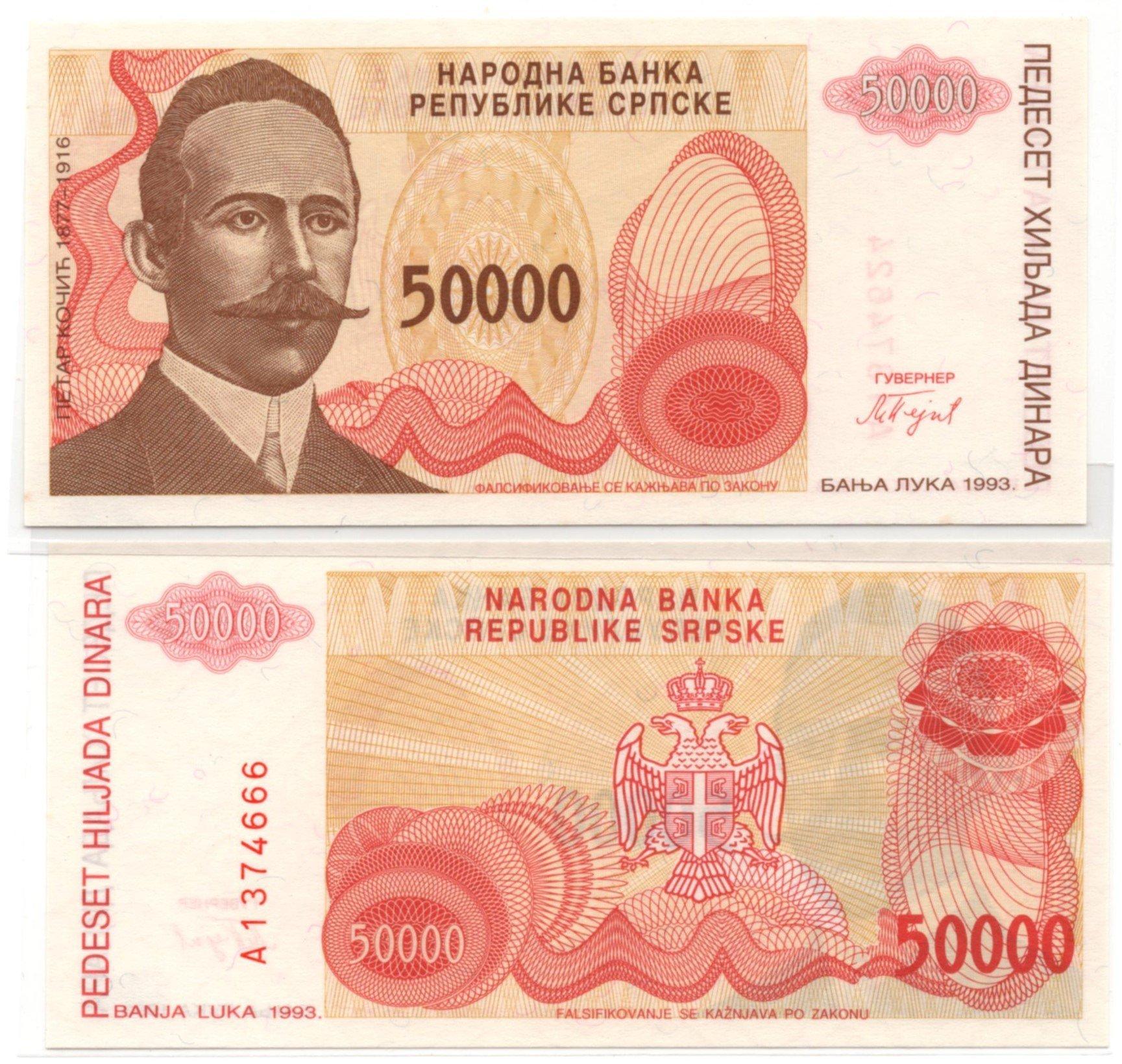 bosnia hercogovina 5000 dinara