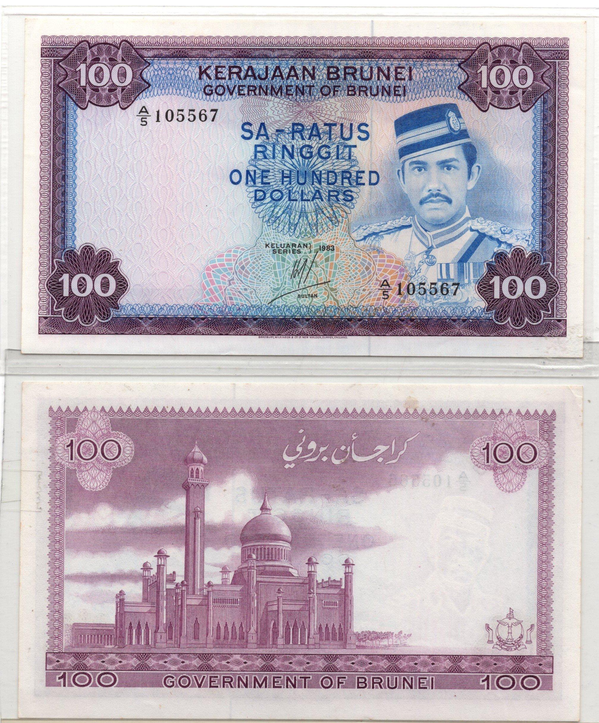 brunei 100 ringgit 1983