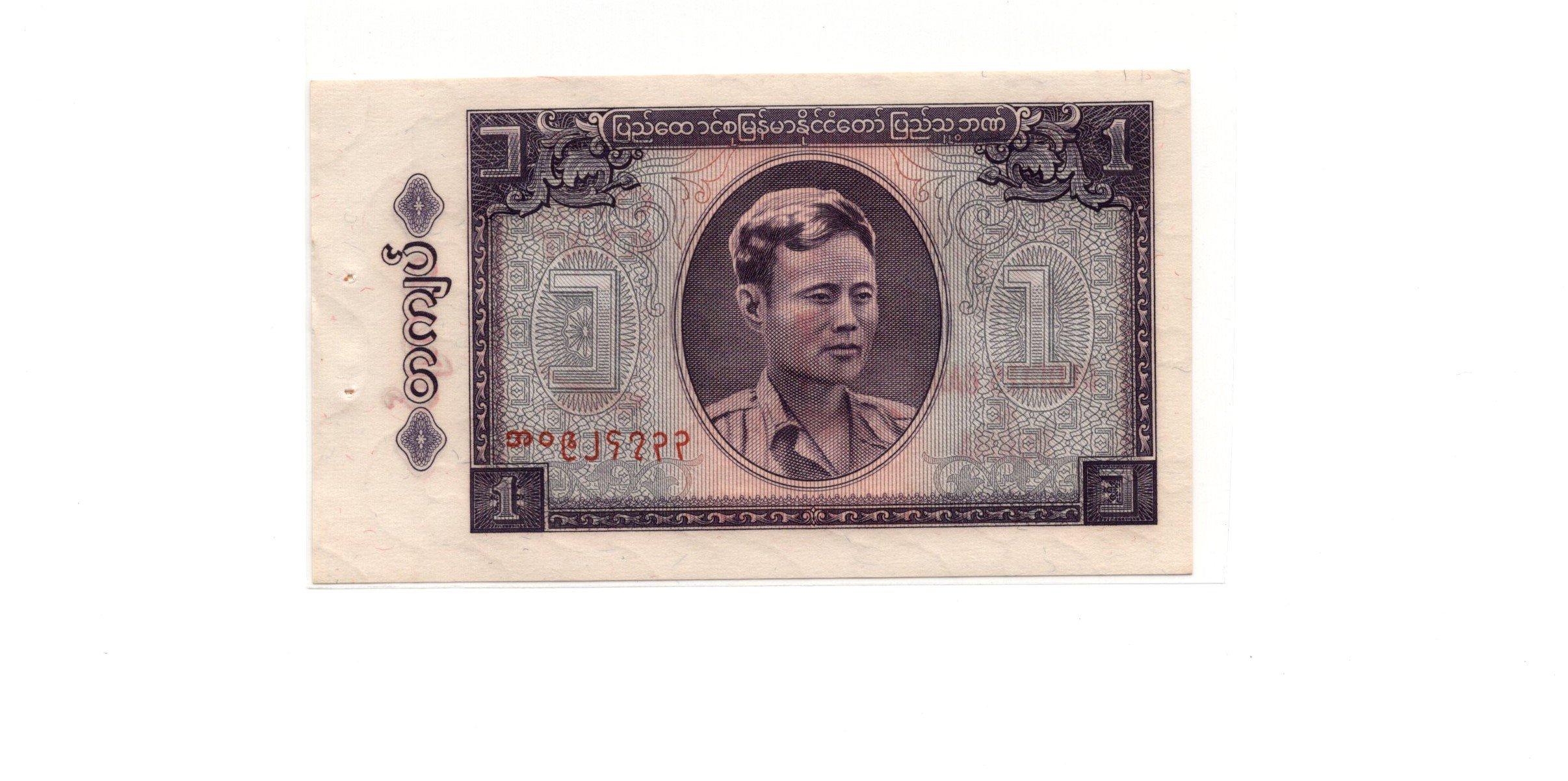 Burma 1 kyat 1965