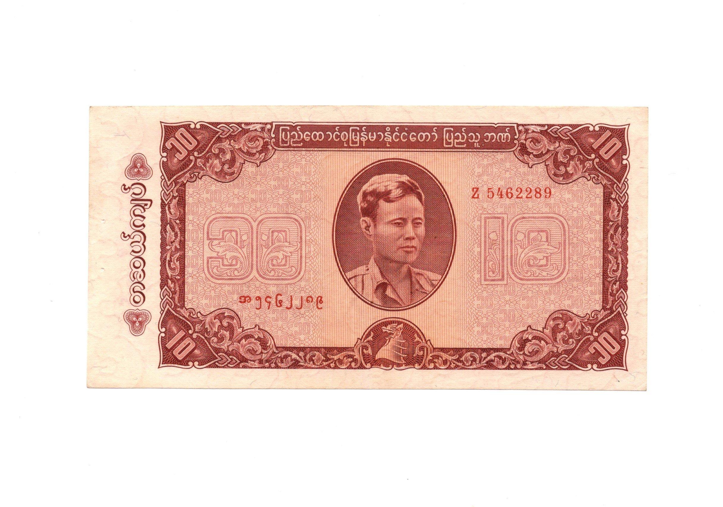 Burma 10 kyat 1965
