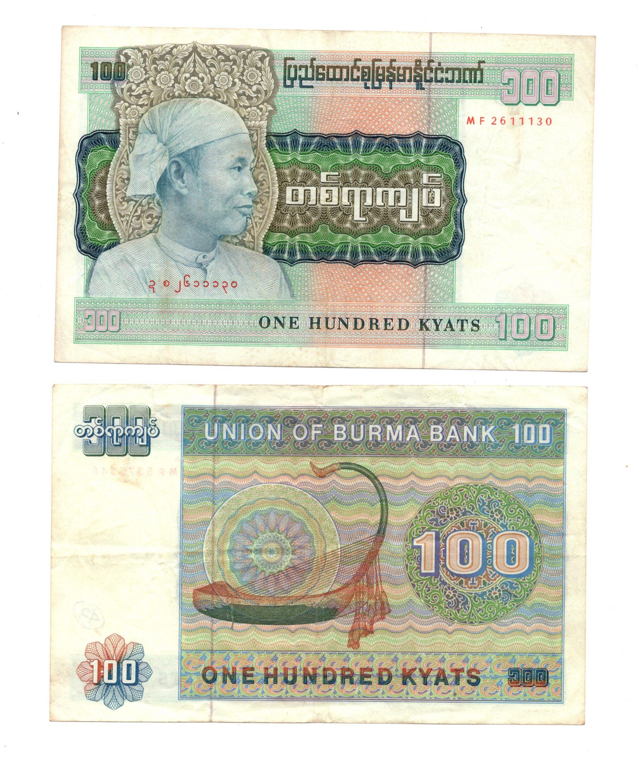 burma 100 kyats 1976