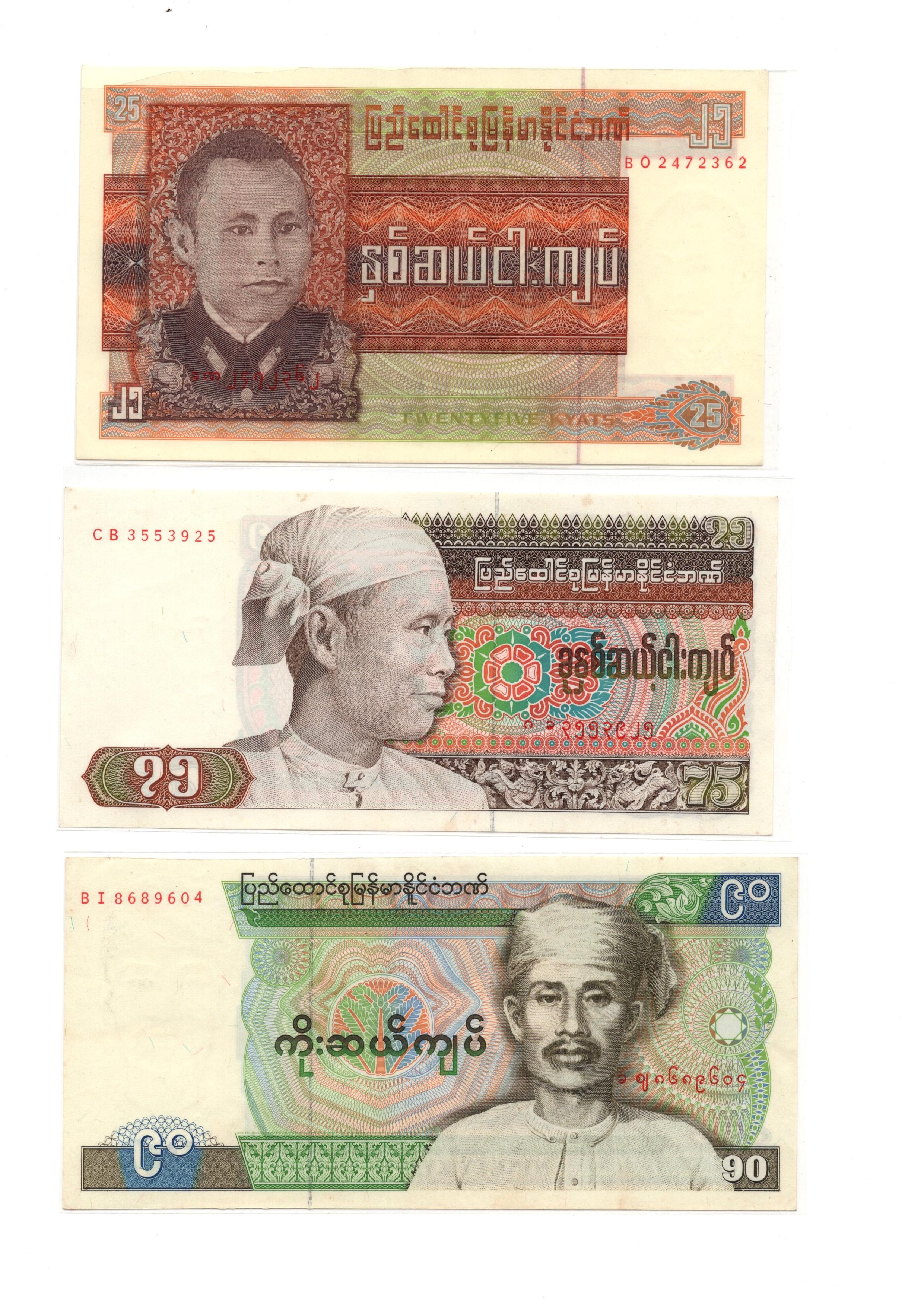 Burma set 2