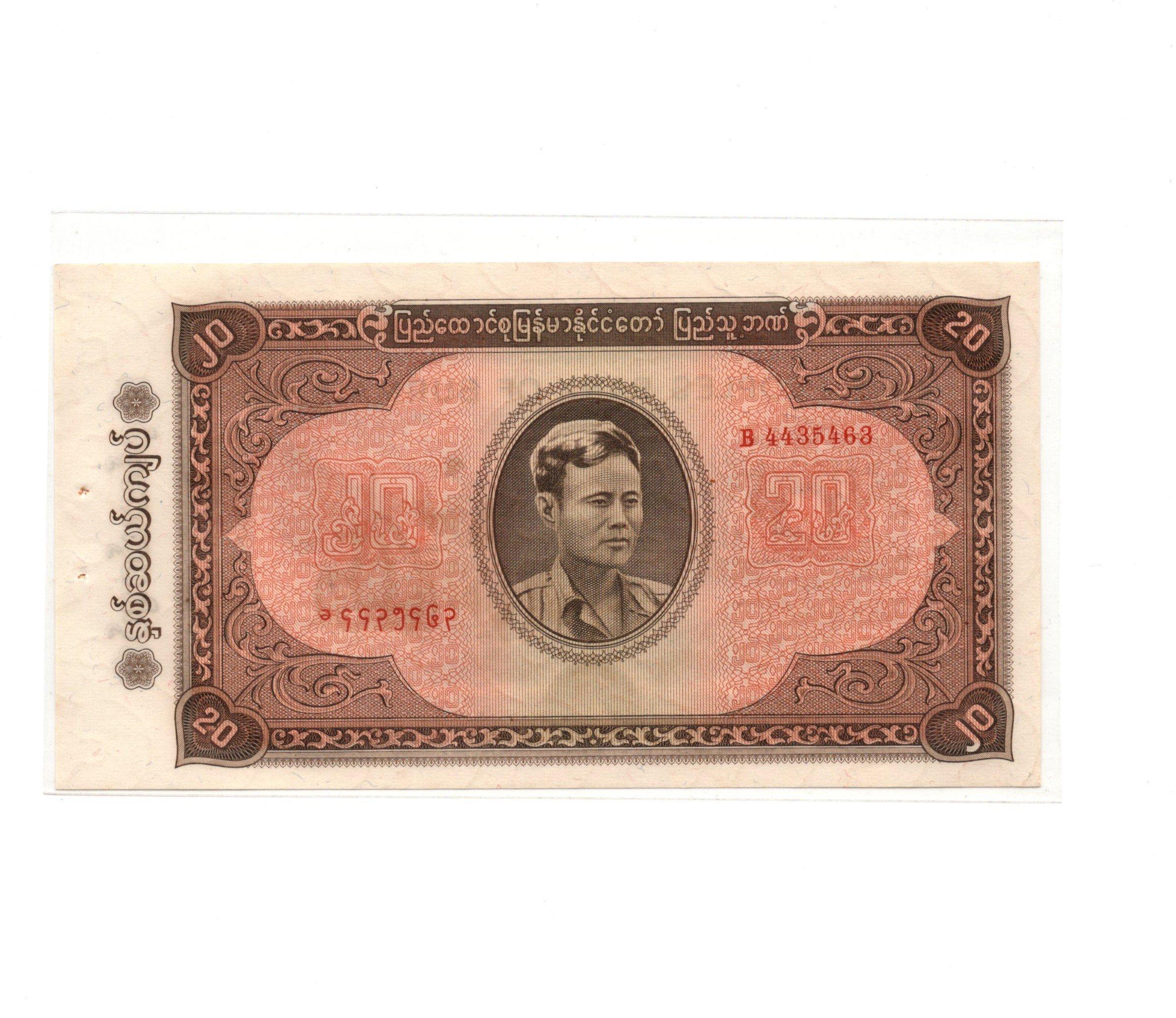 Burma 20 kyat 1965