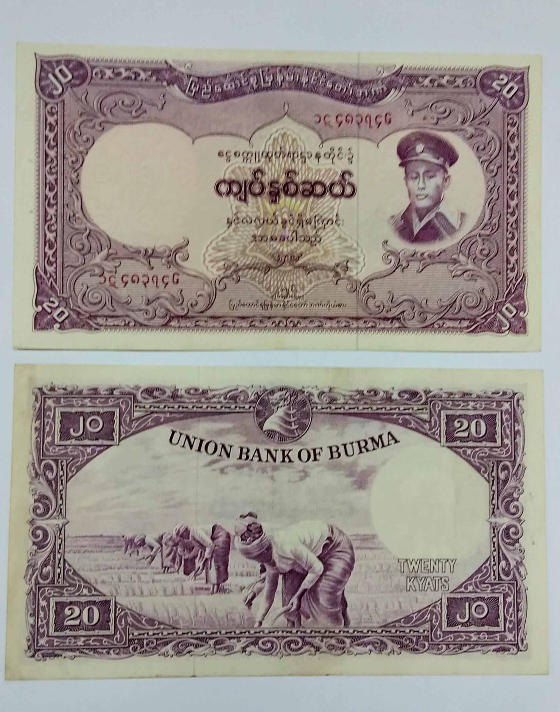Burma 20 kyats 1958