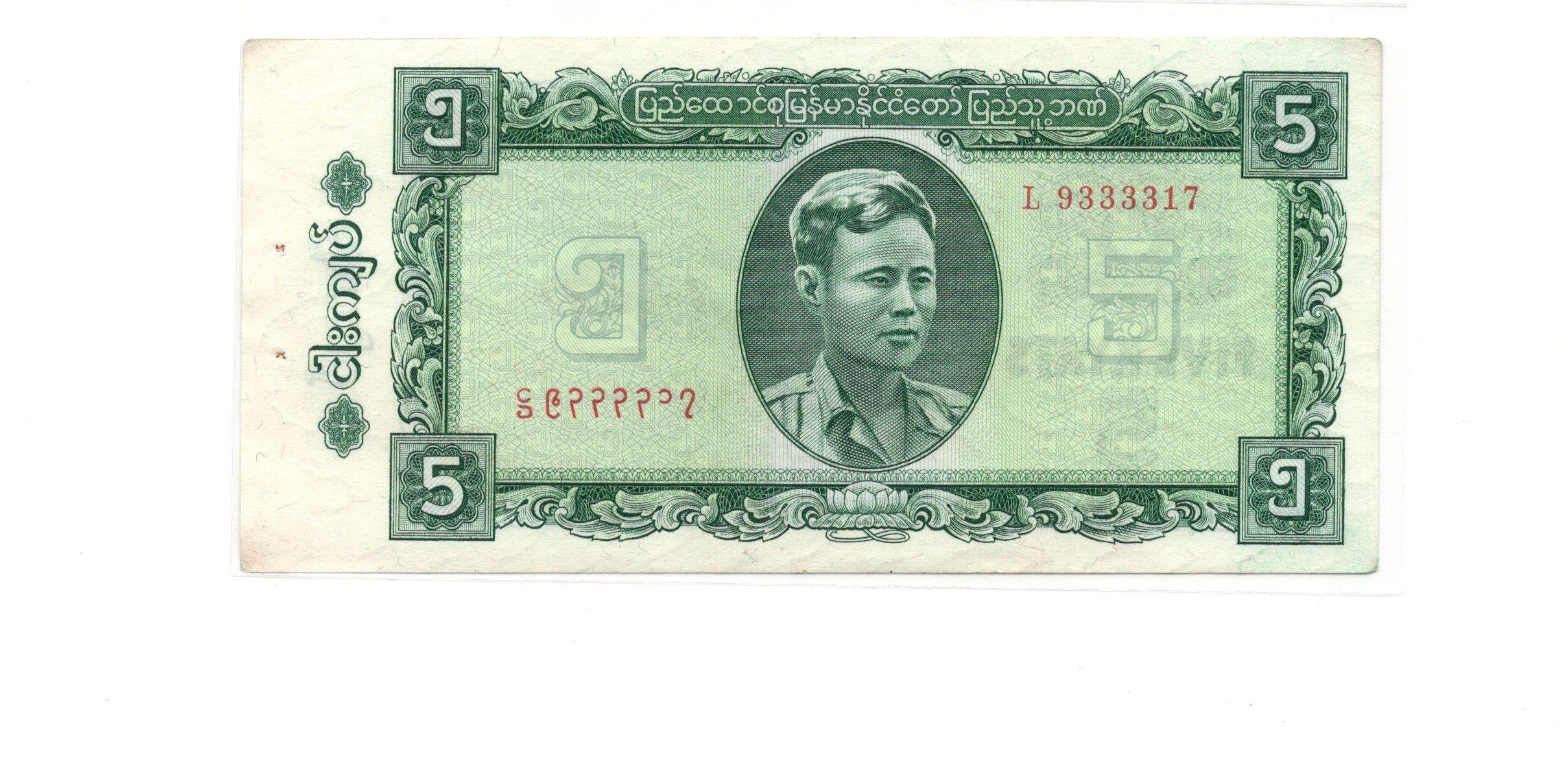 burma 5 kyats 1965