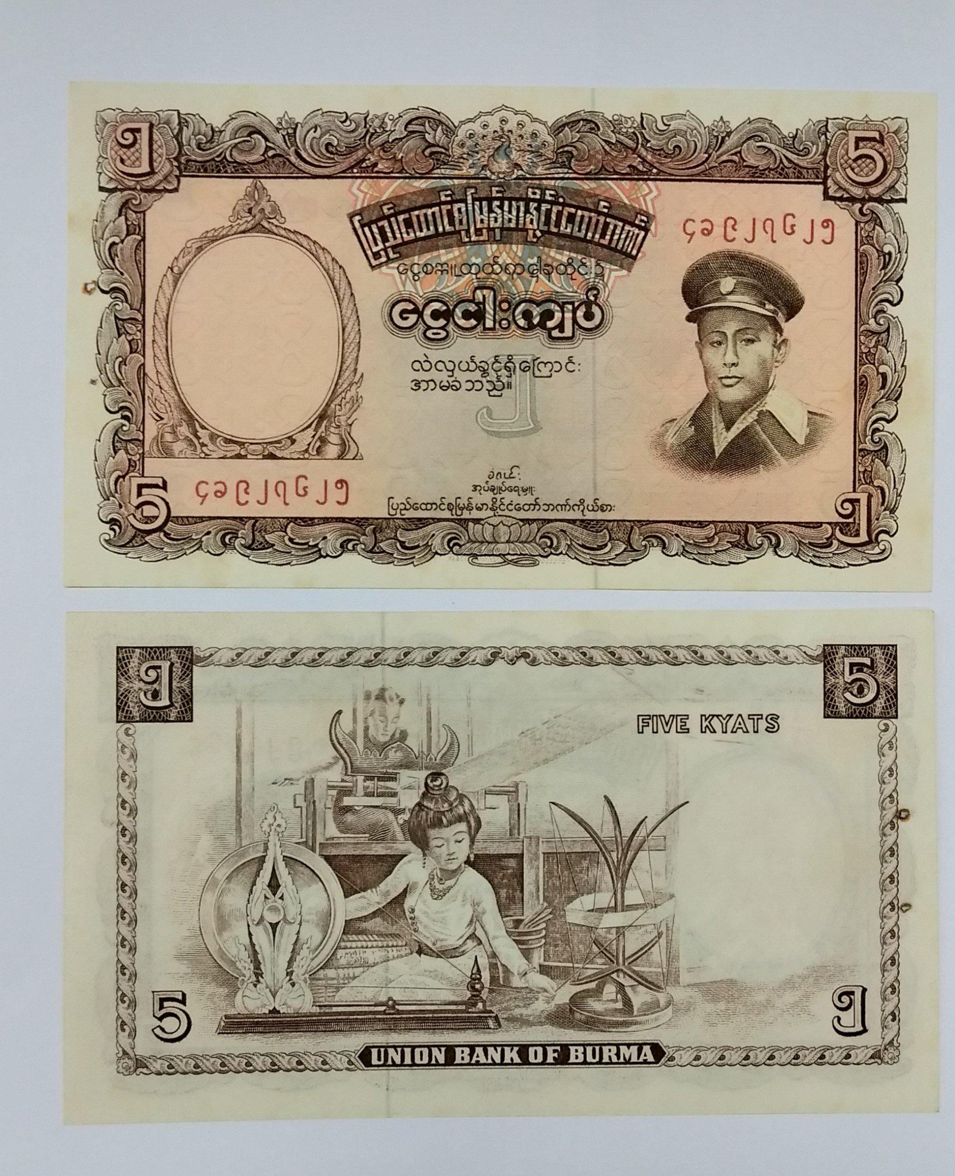 Burma 5 kyats 1958