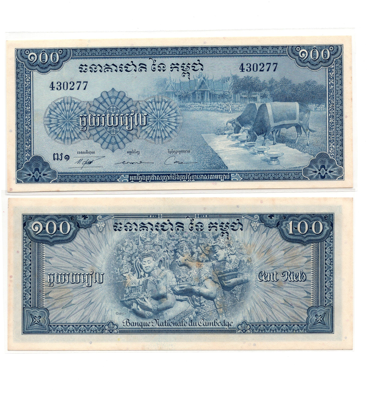 cambodia set 2