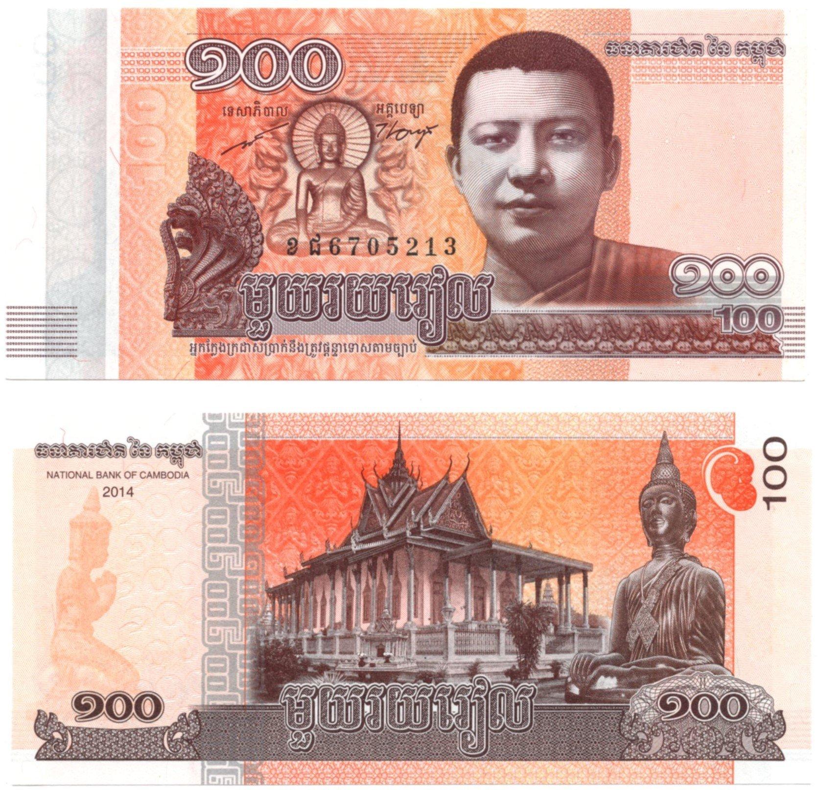 cambodia 100 riels 2014
