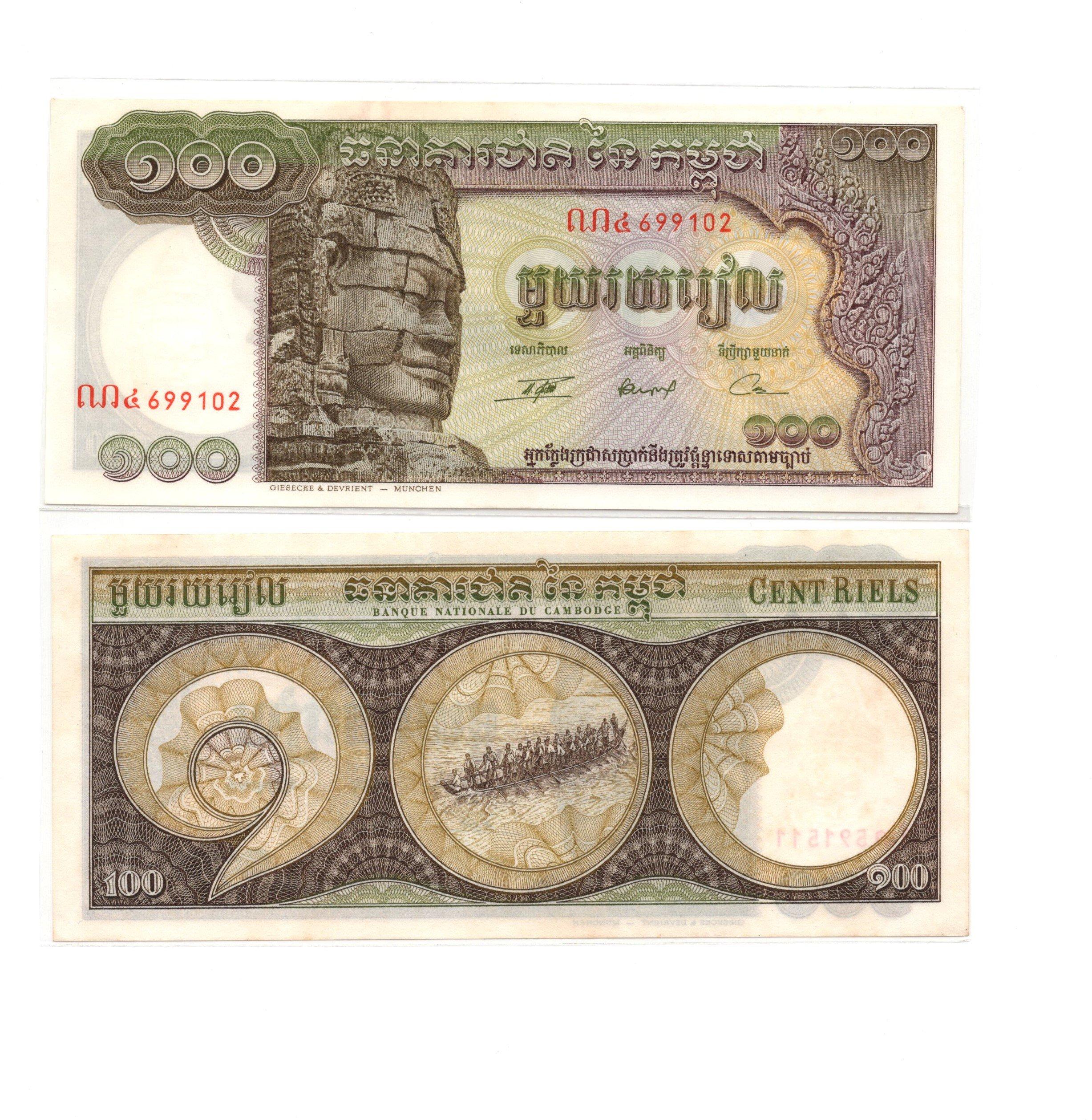 cambodia set 3