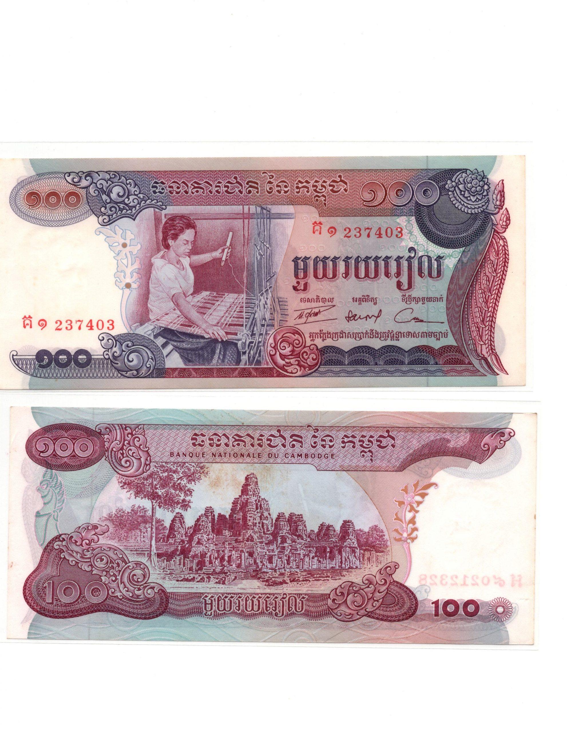 cambodia set 4