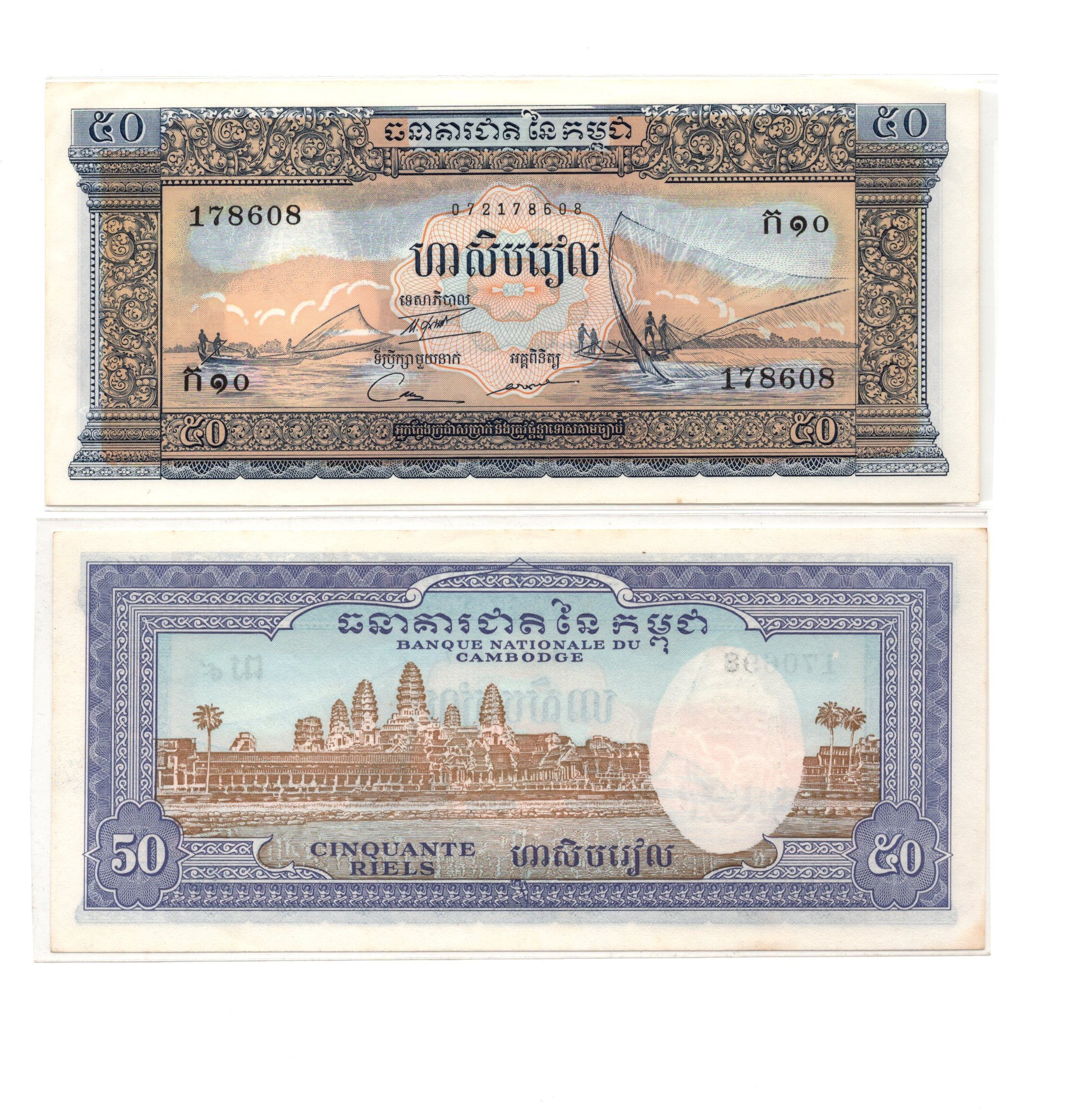 cambodia set 1