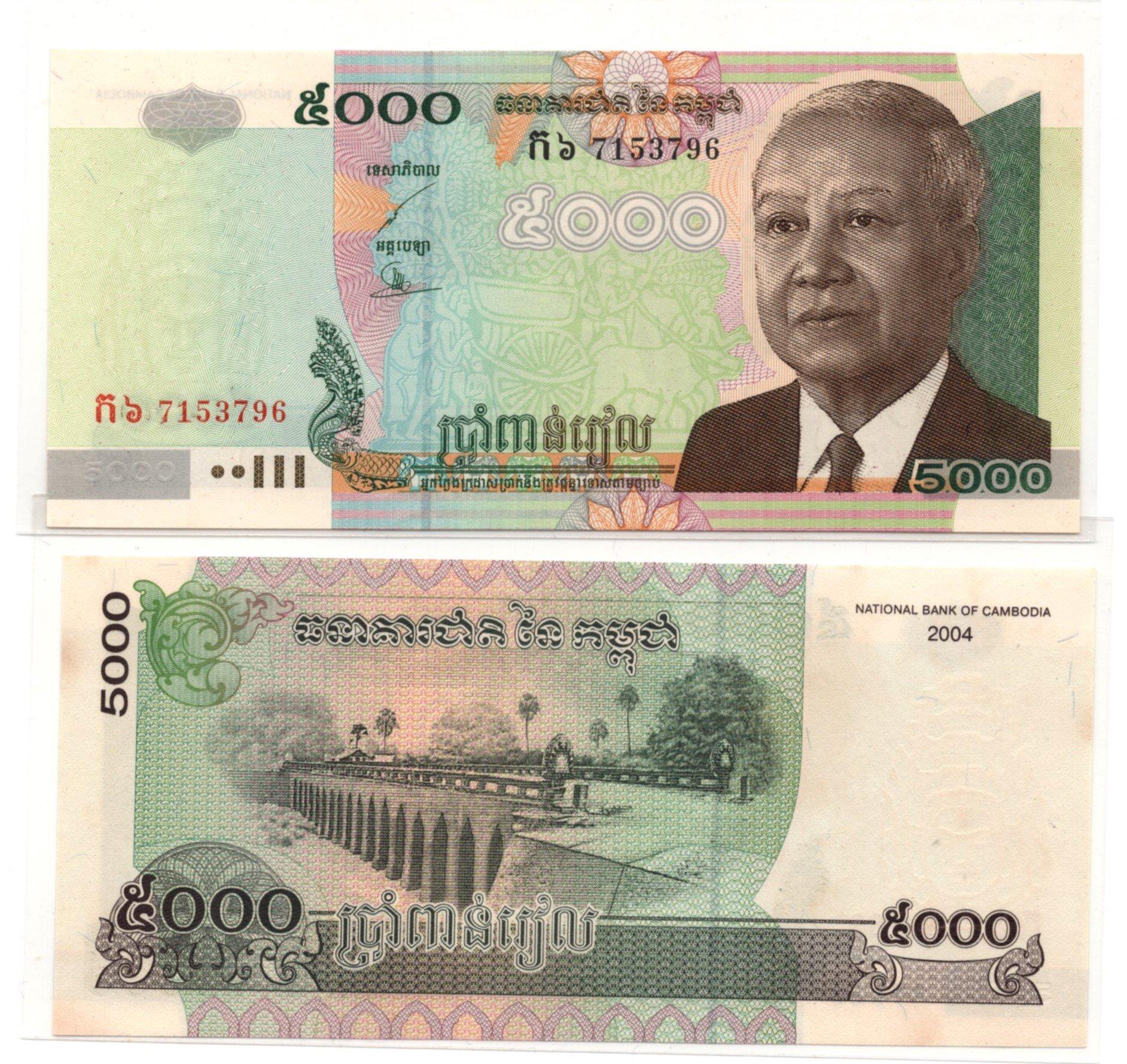 cambodia 5000 riels 2004