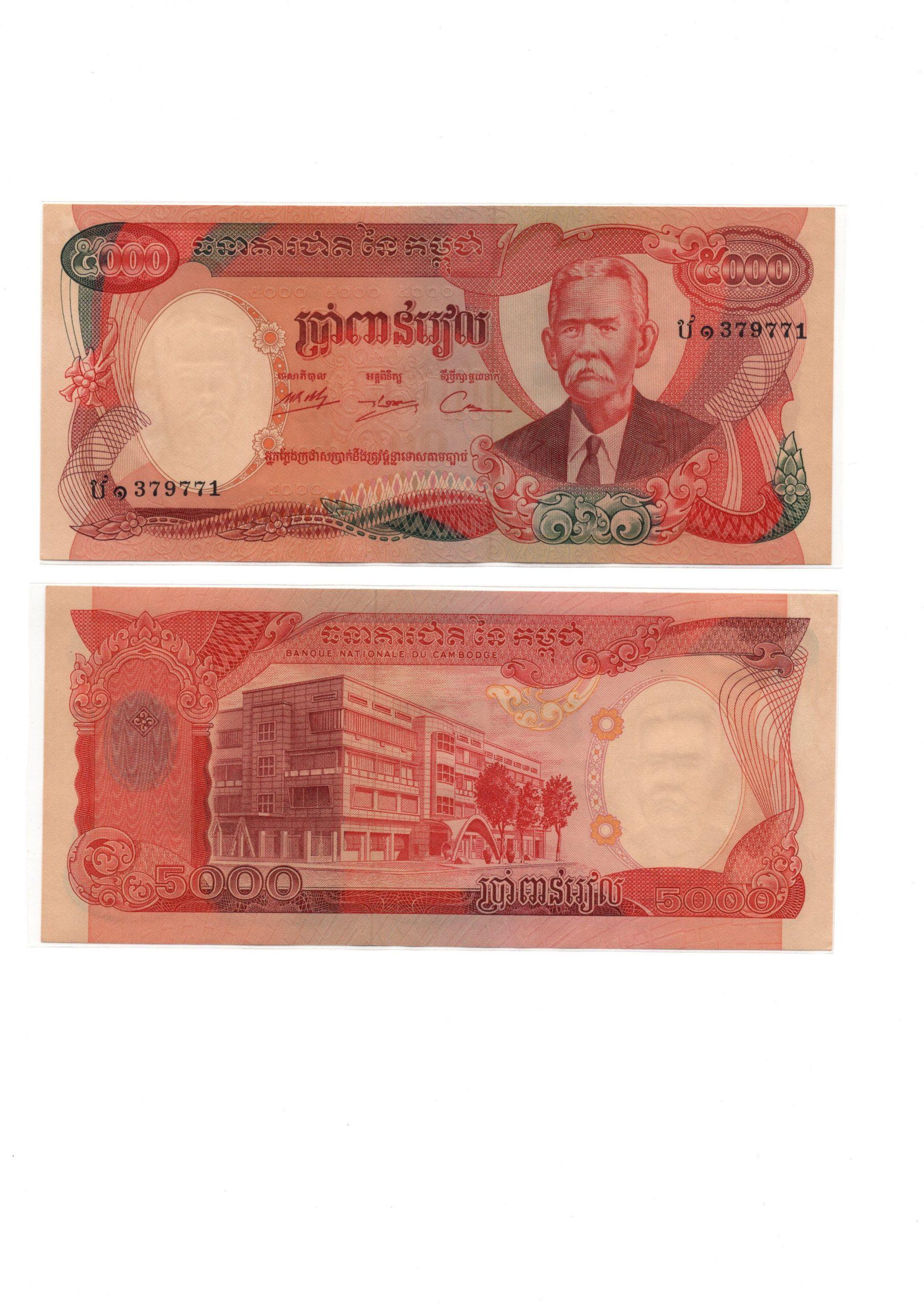 Cambodia 5000 riels 1973