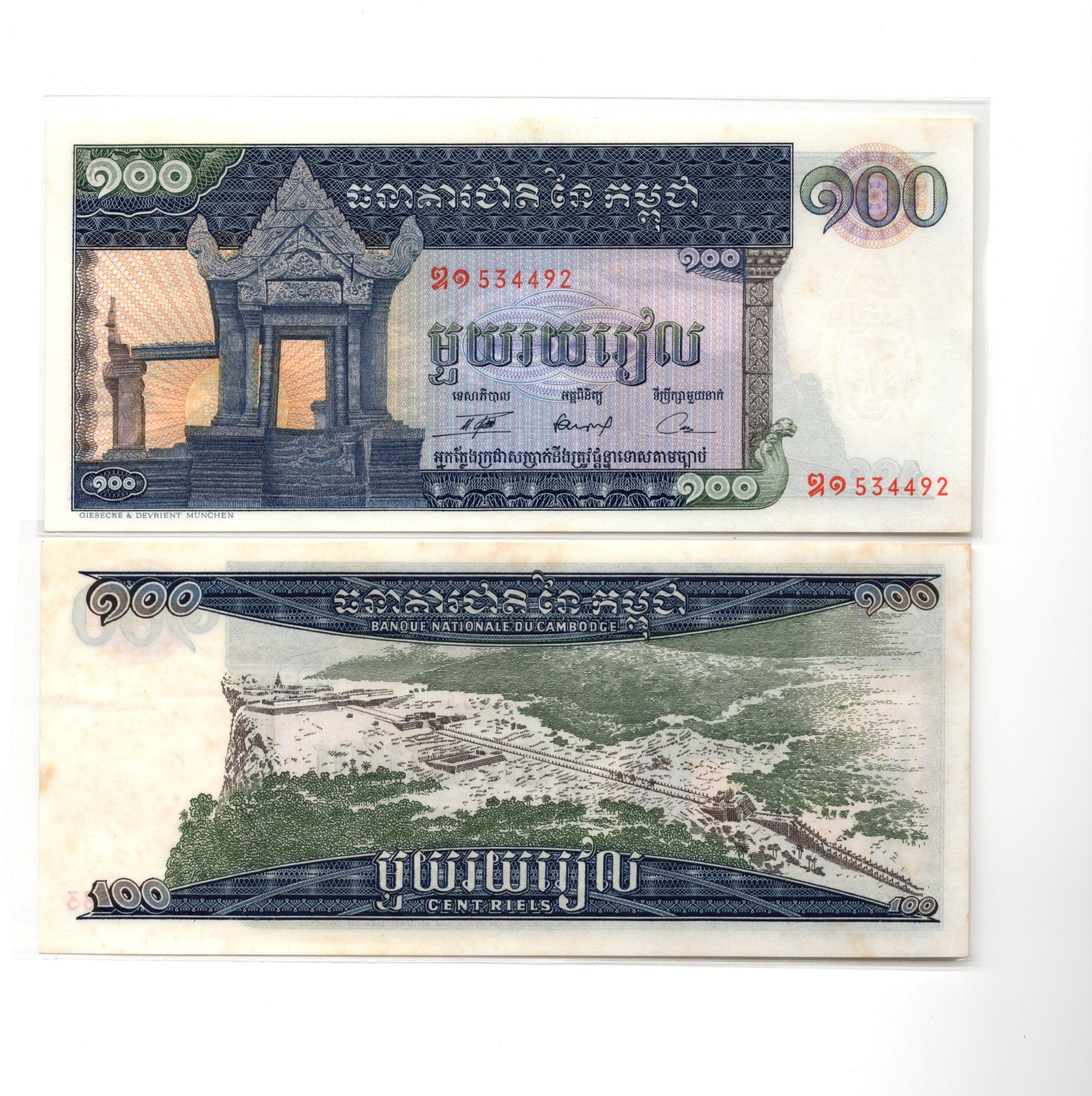 cambodia set 5