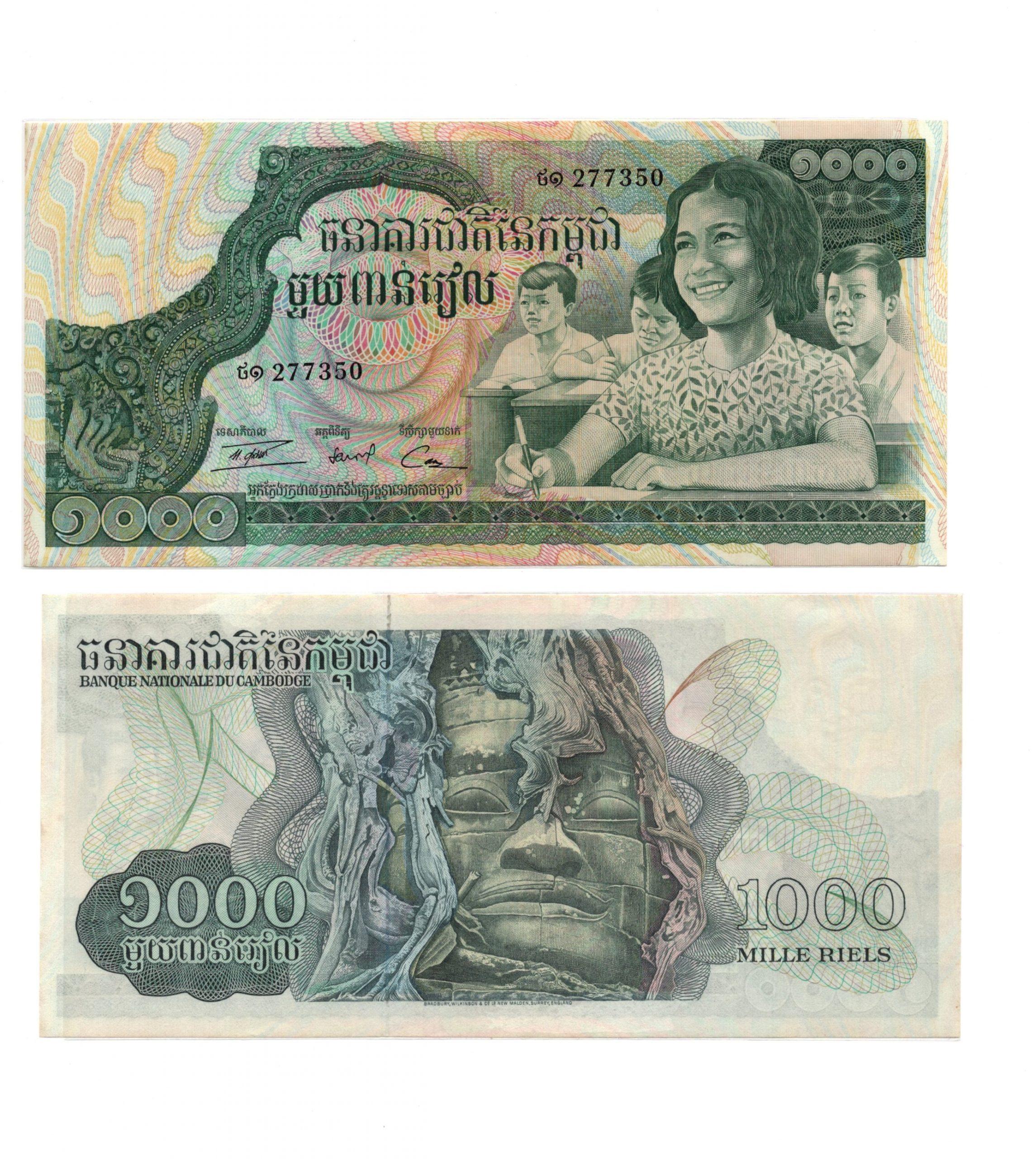 cambodia set 7