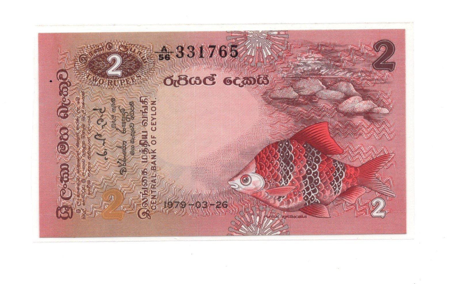 ceylon 2 rupees 1979