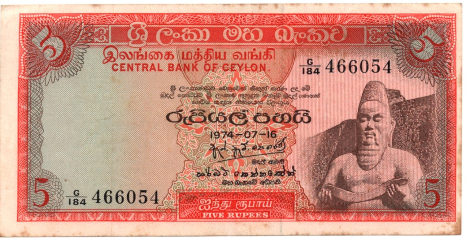 ceylon 5 rupees