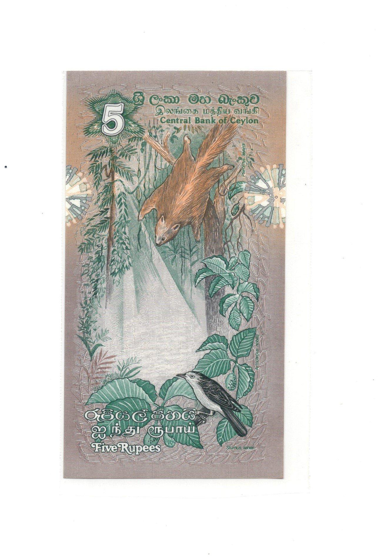 ceylon 5 rupees 1979