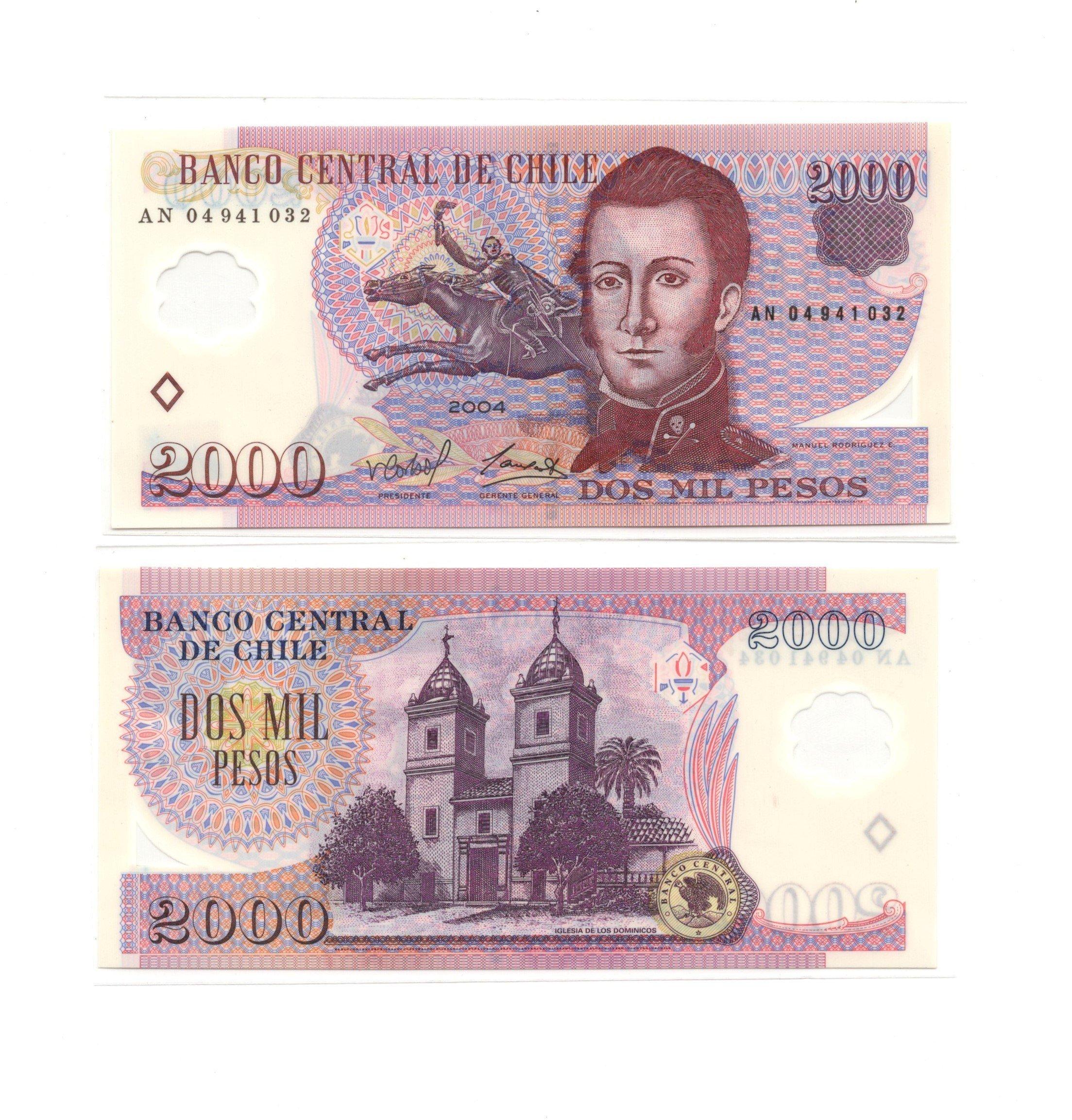 chile 2000 pesos polymer banknote