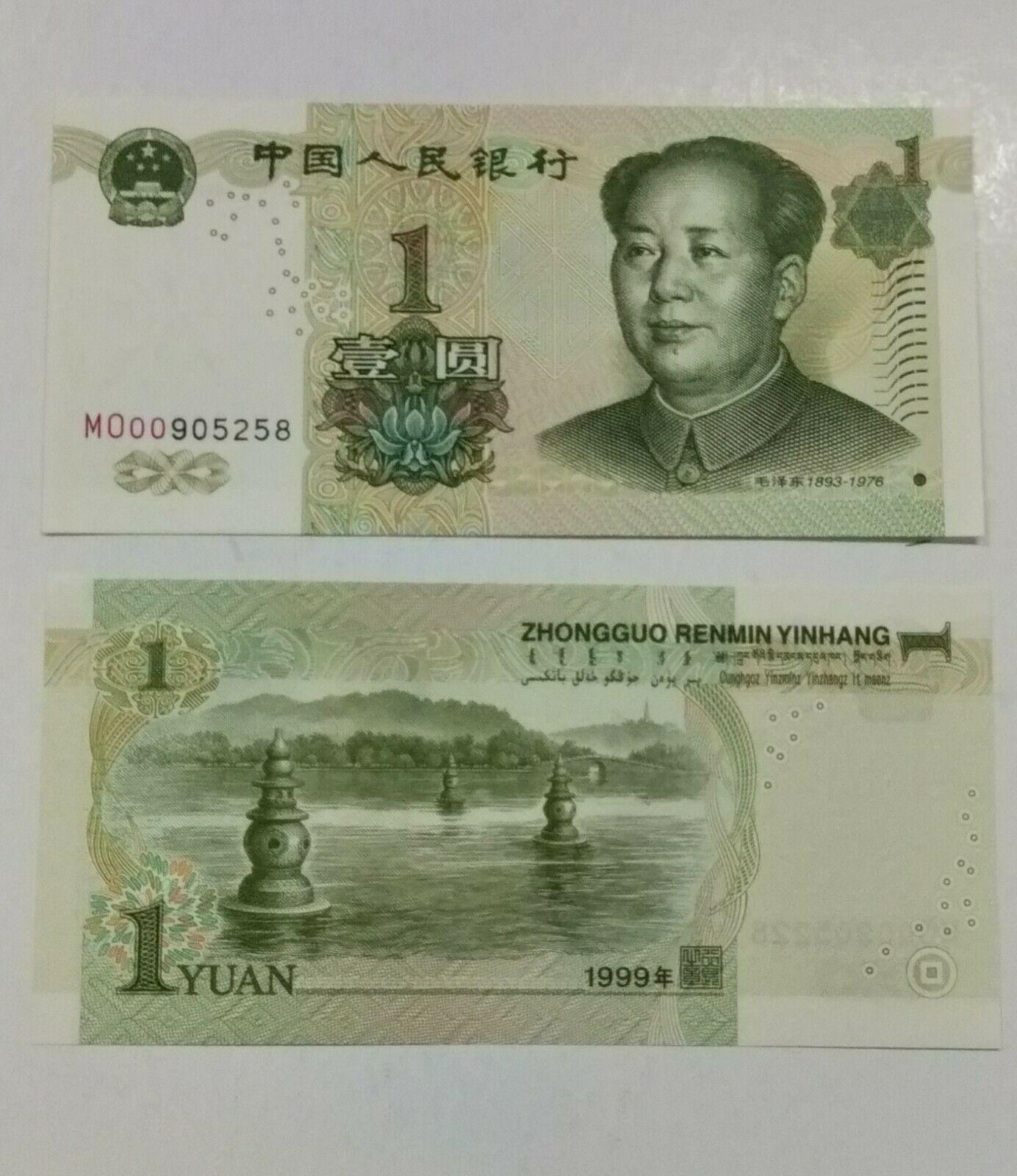 China 1 yuan 1999 banknote