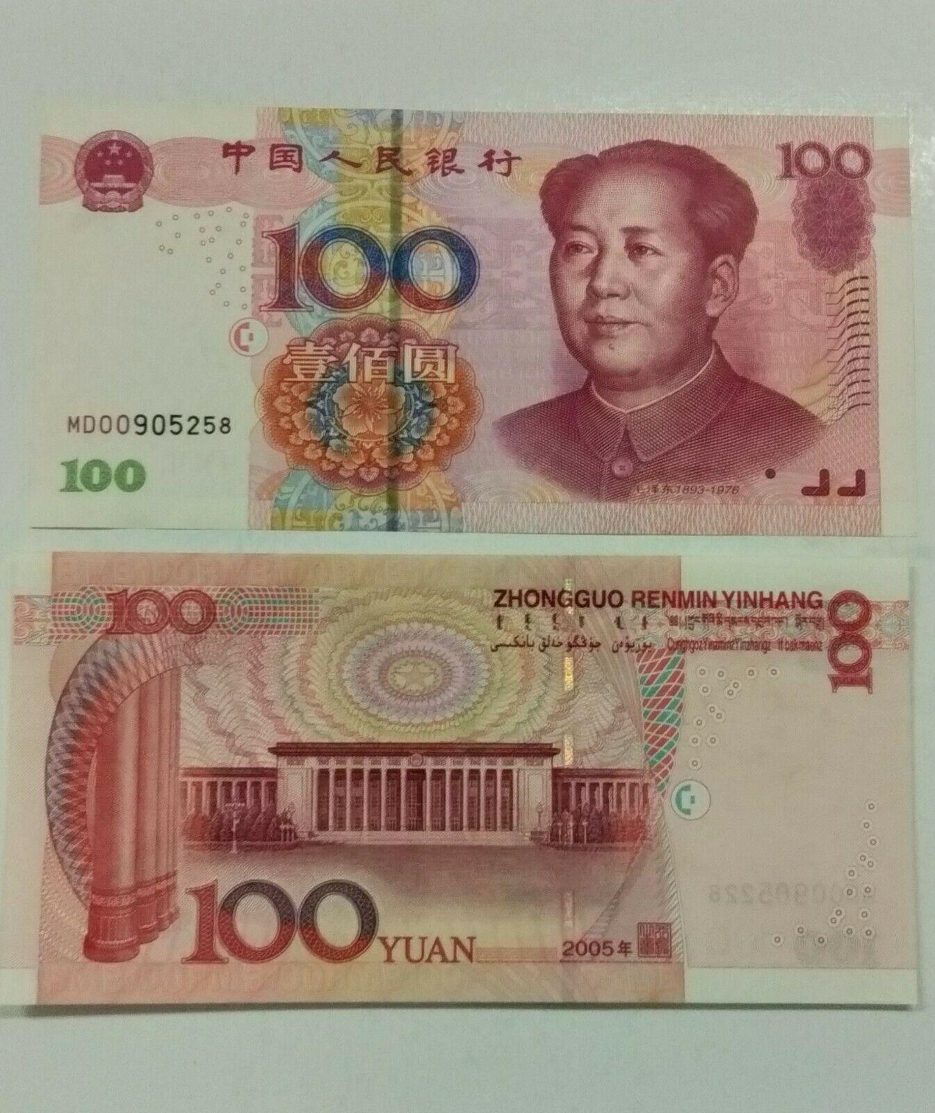 china 100 yuan 2005 banknote