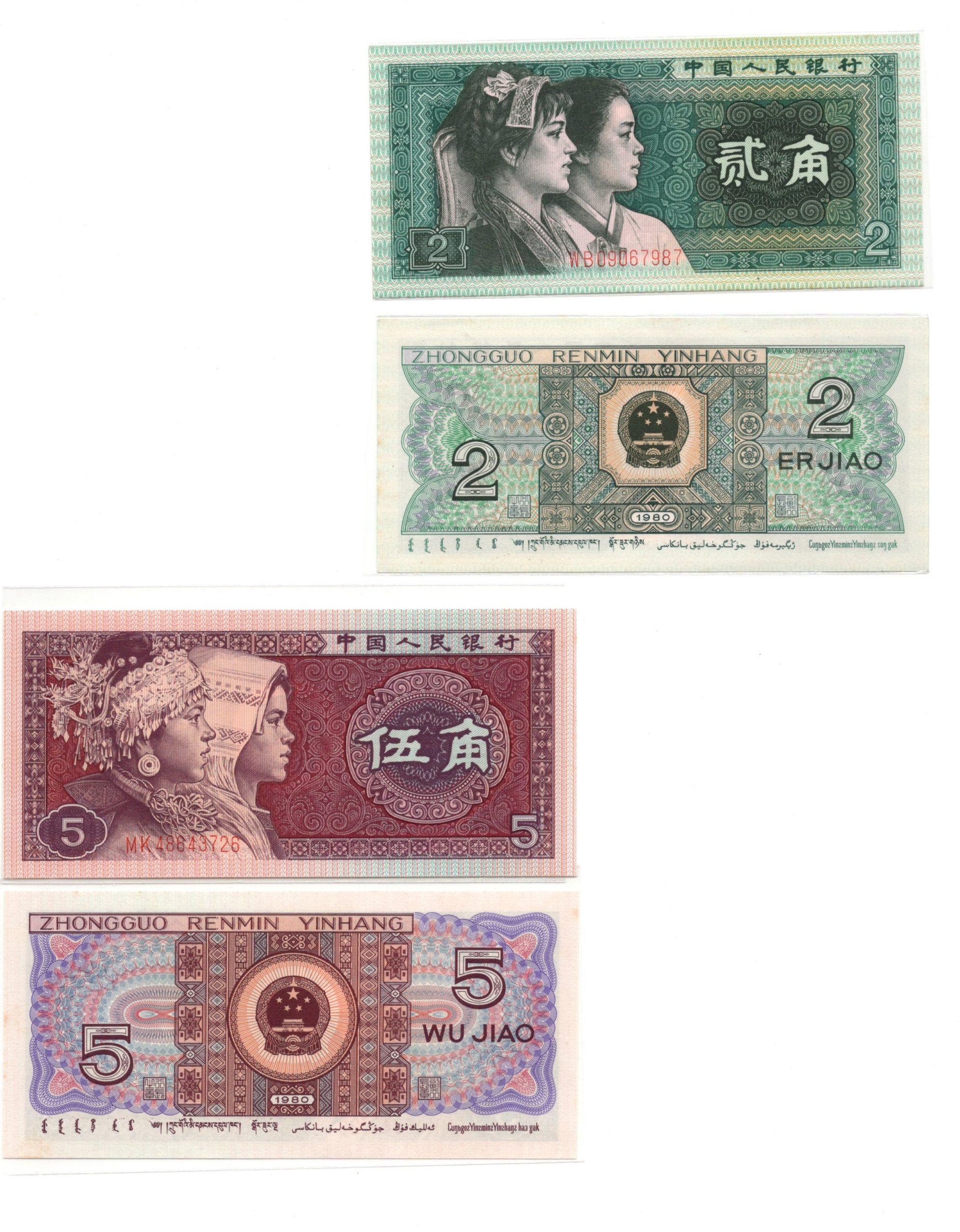 china set 1.1