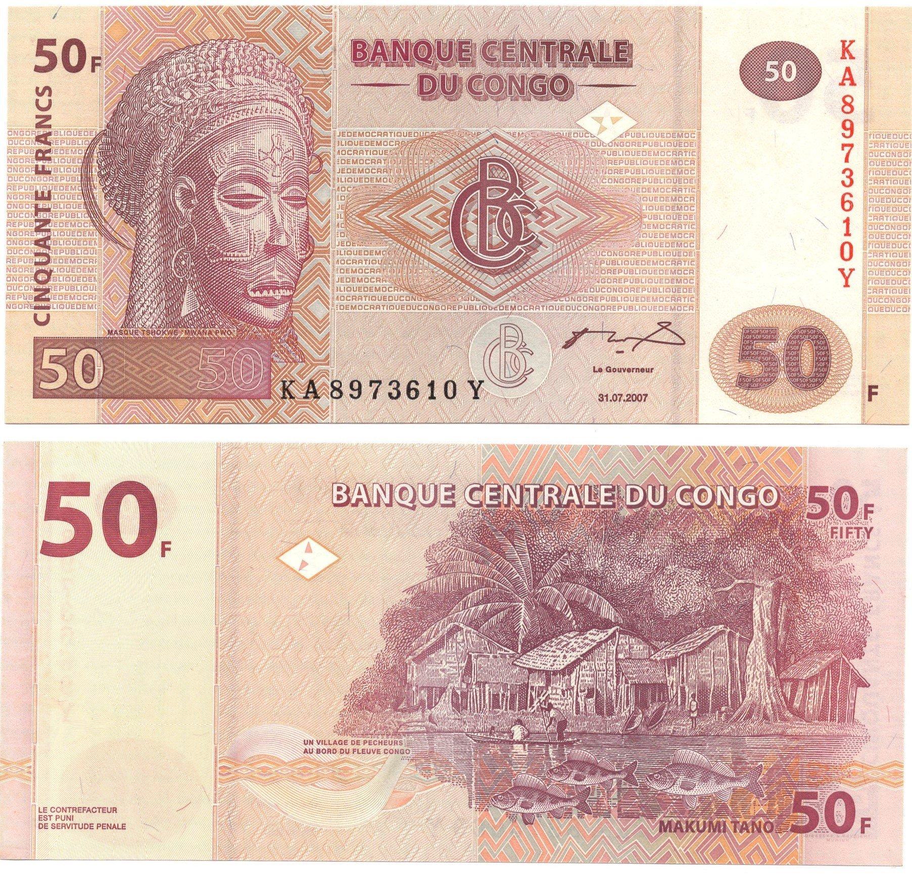 congo 50 francs 2007