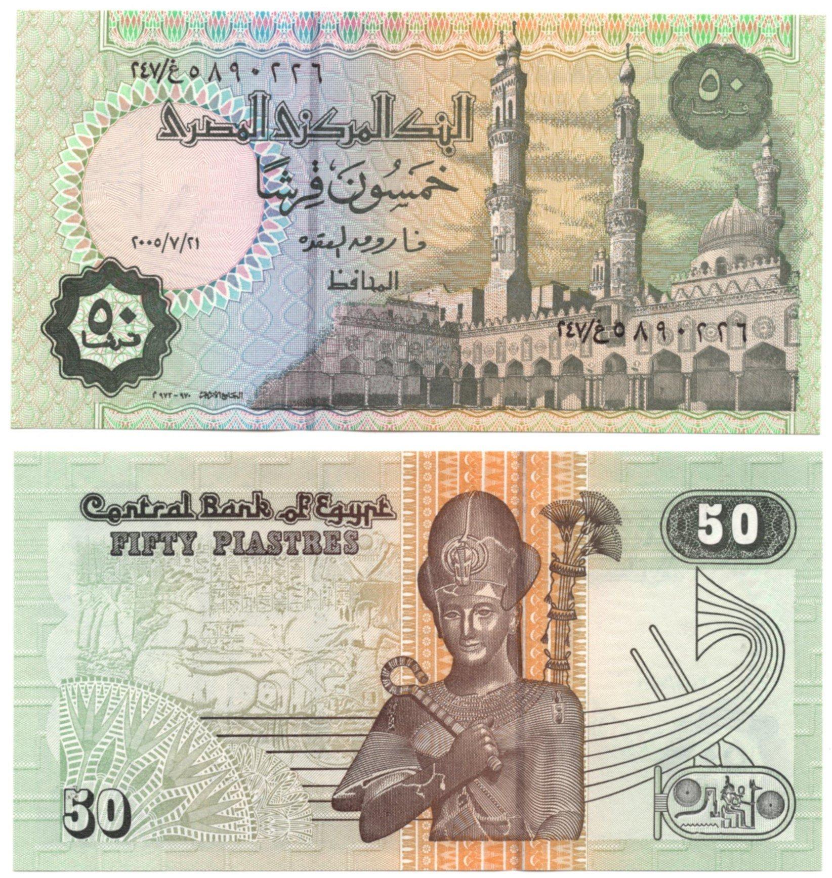 egypt 50 piastres