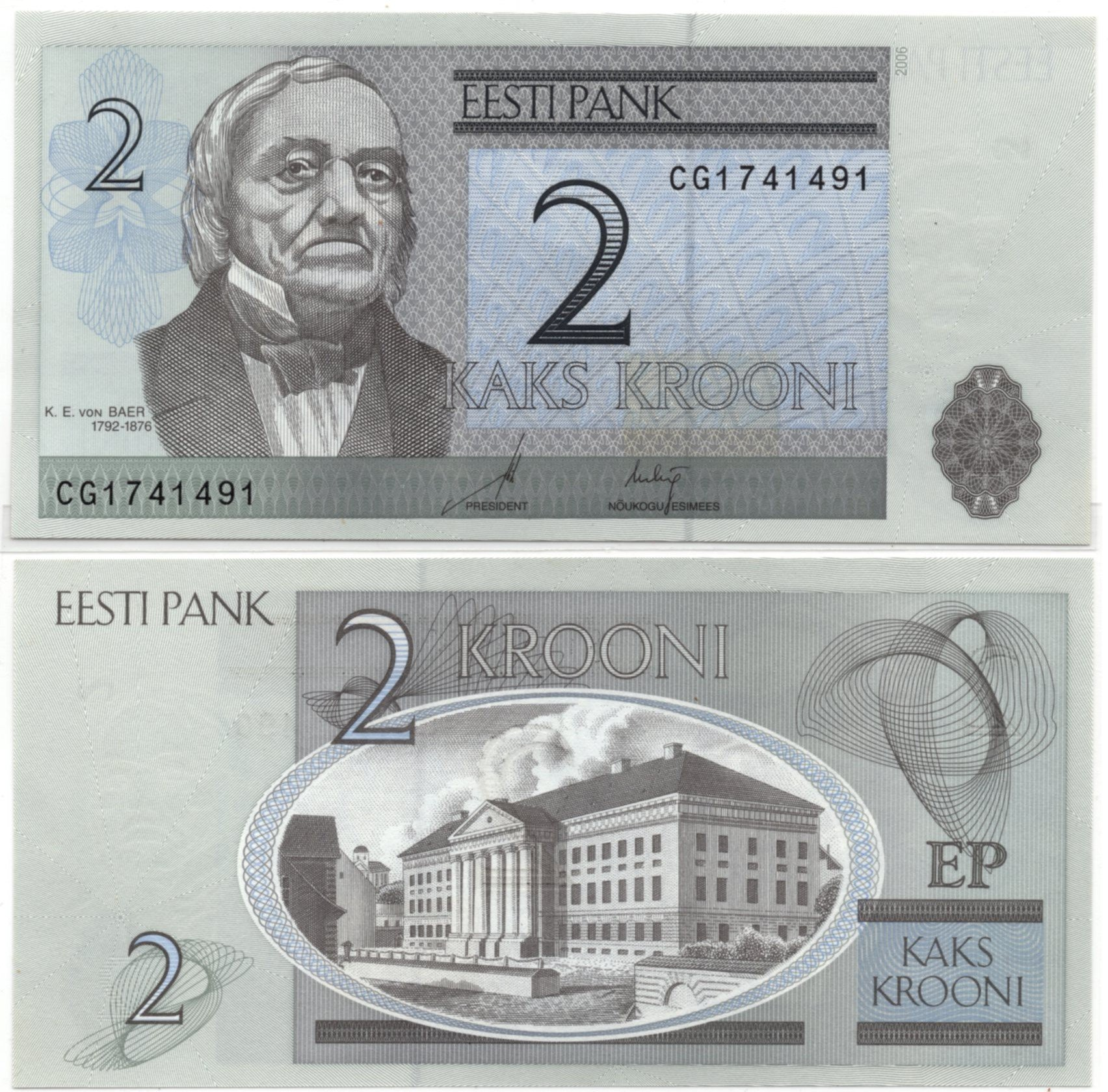 estonia 2 krooni