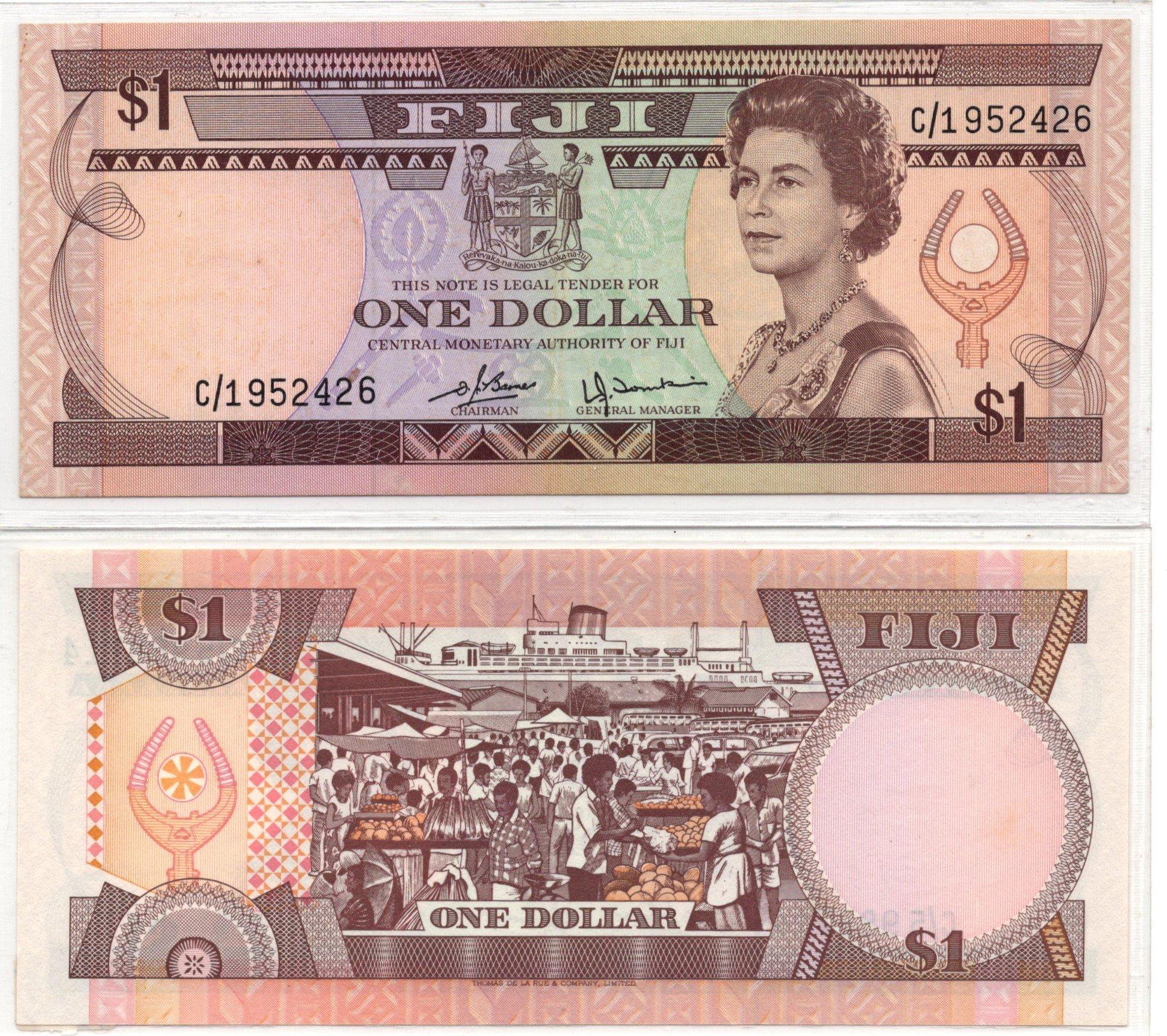 Fiji 1 dollar 1970s