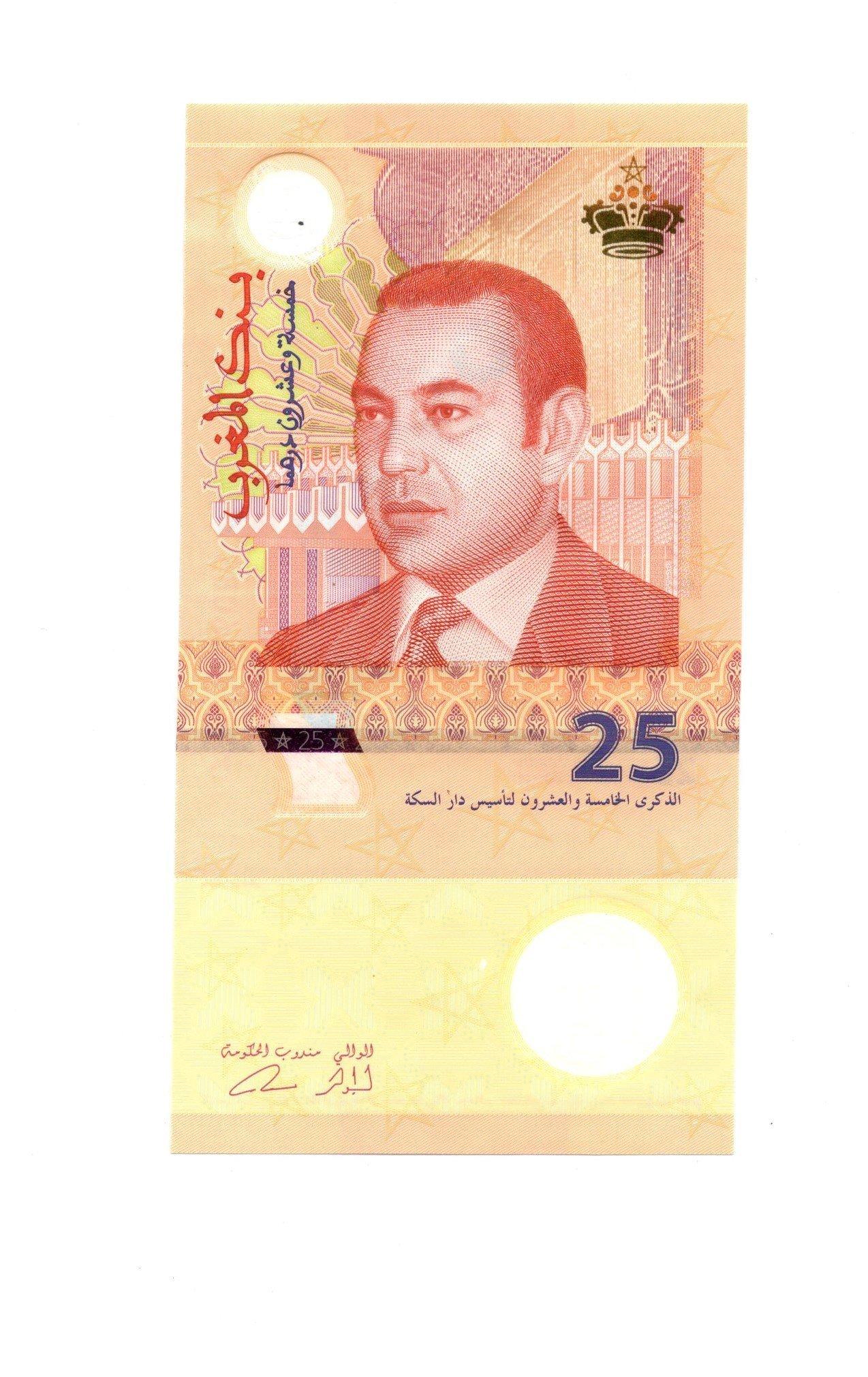 morocco 20 dirhams