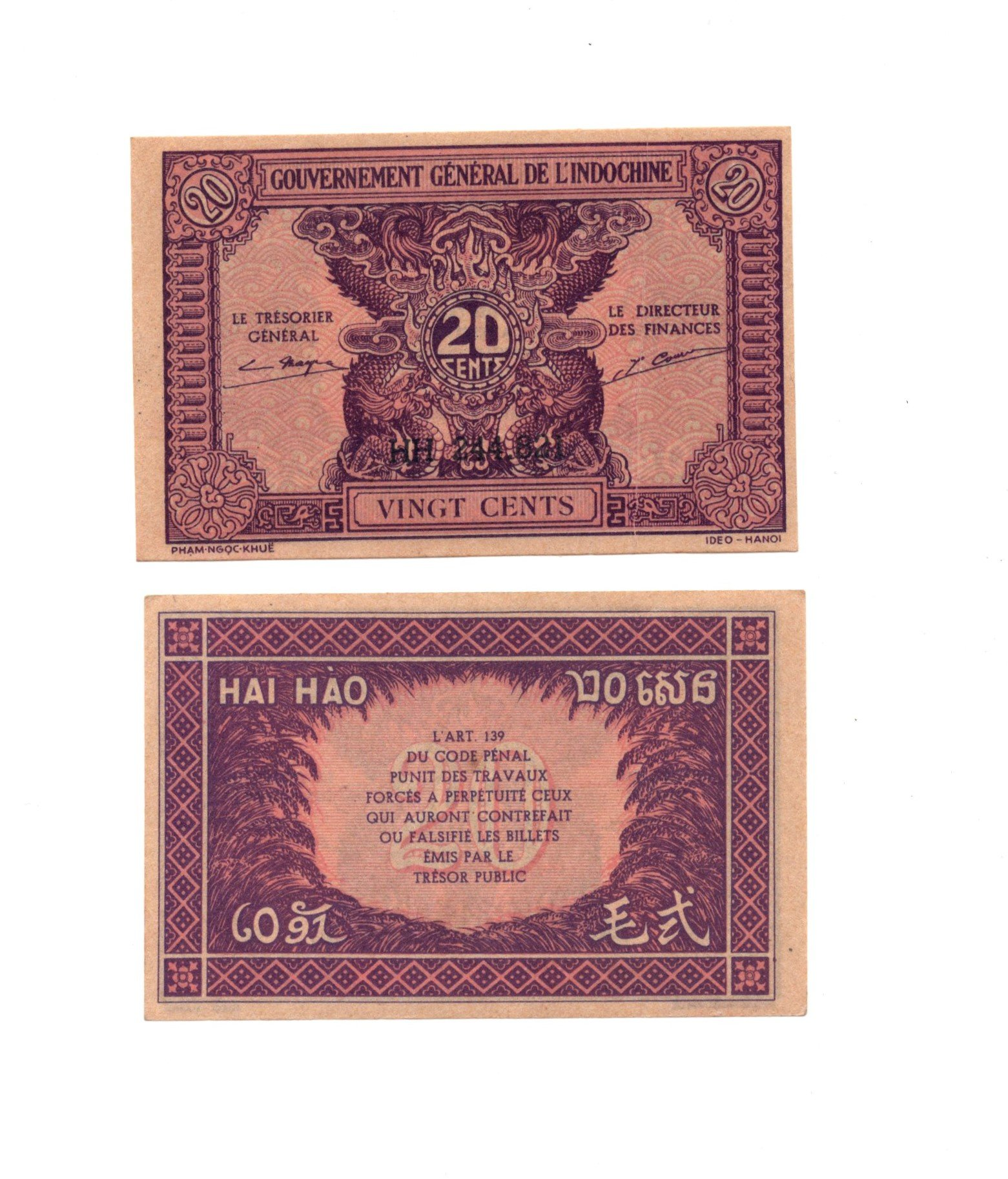 french indochina 20 cents