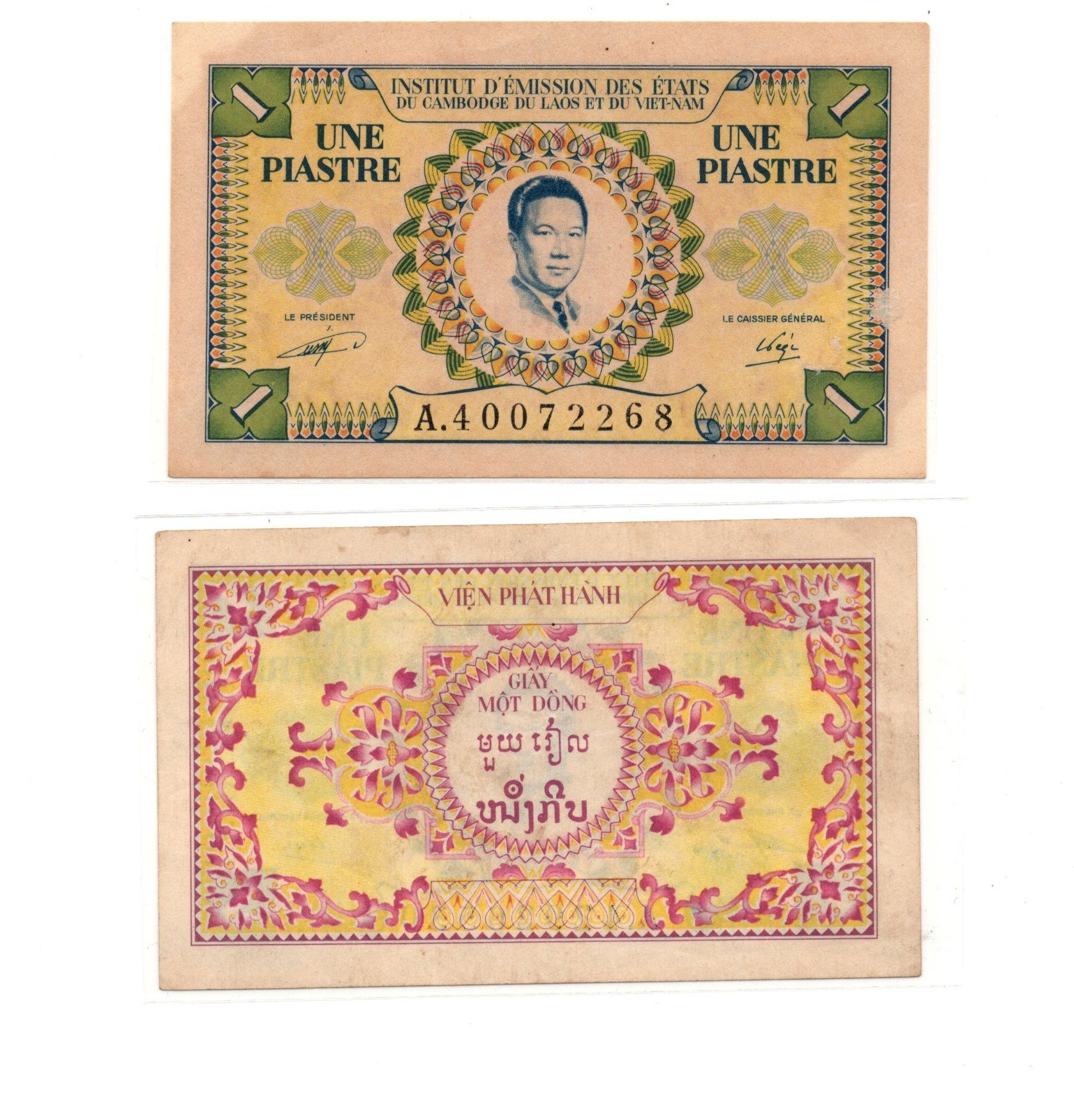 French indochina 1 piastre
