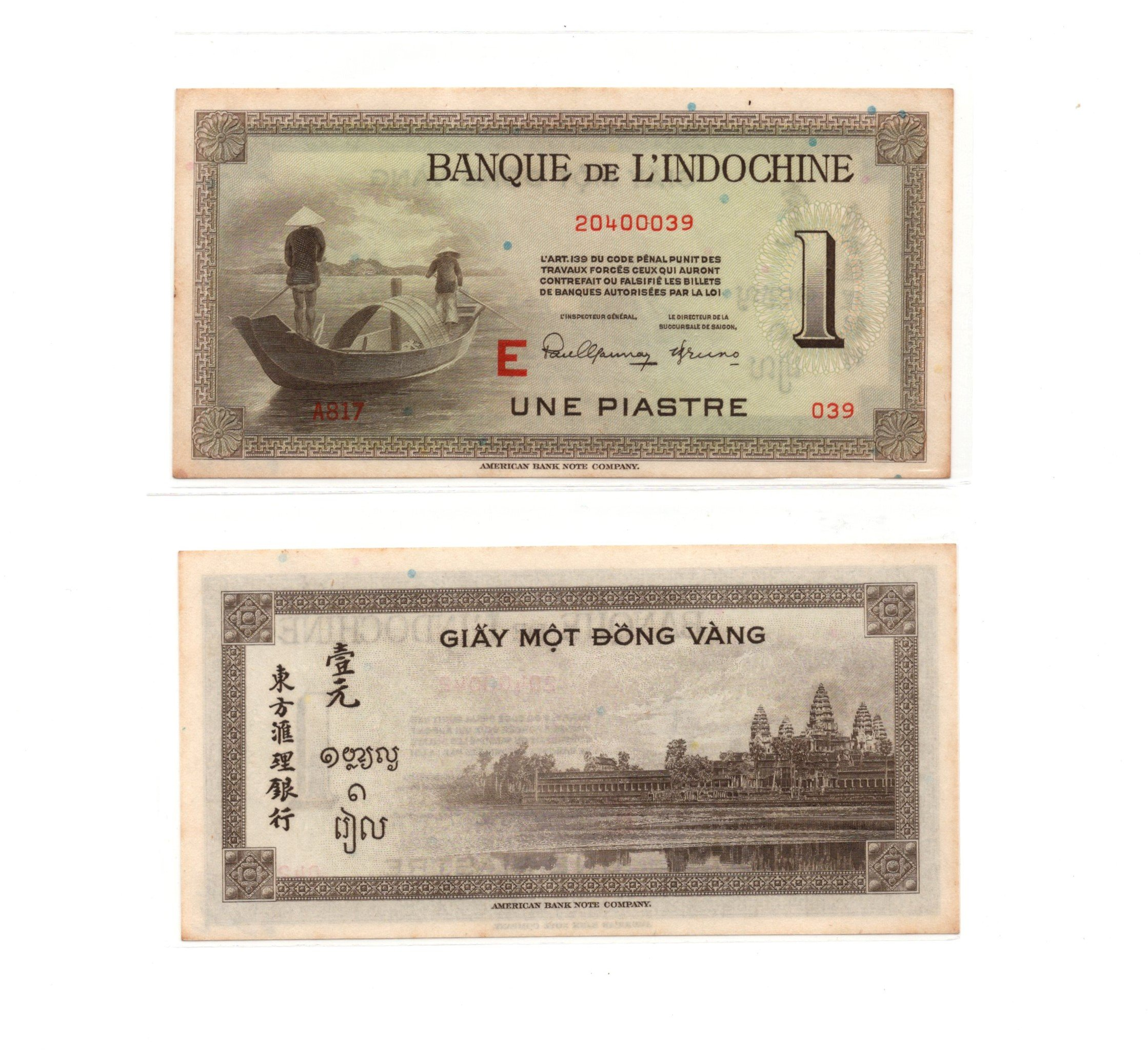 french indochina 1 piastre 1945