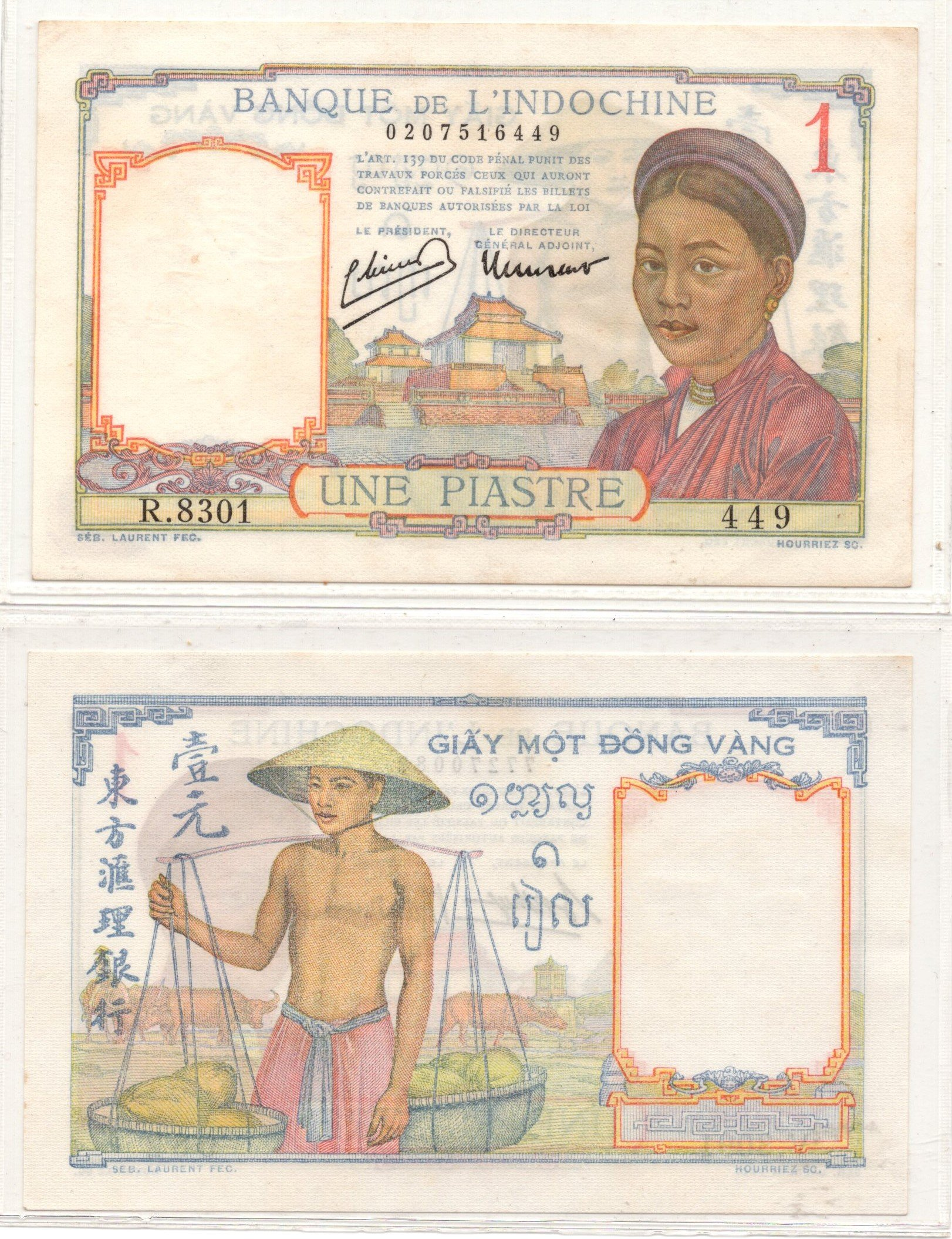 french indochina piastre