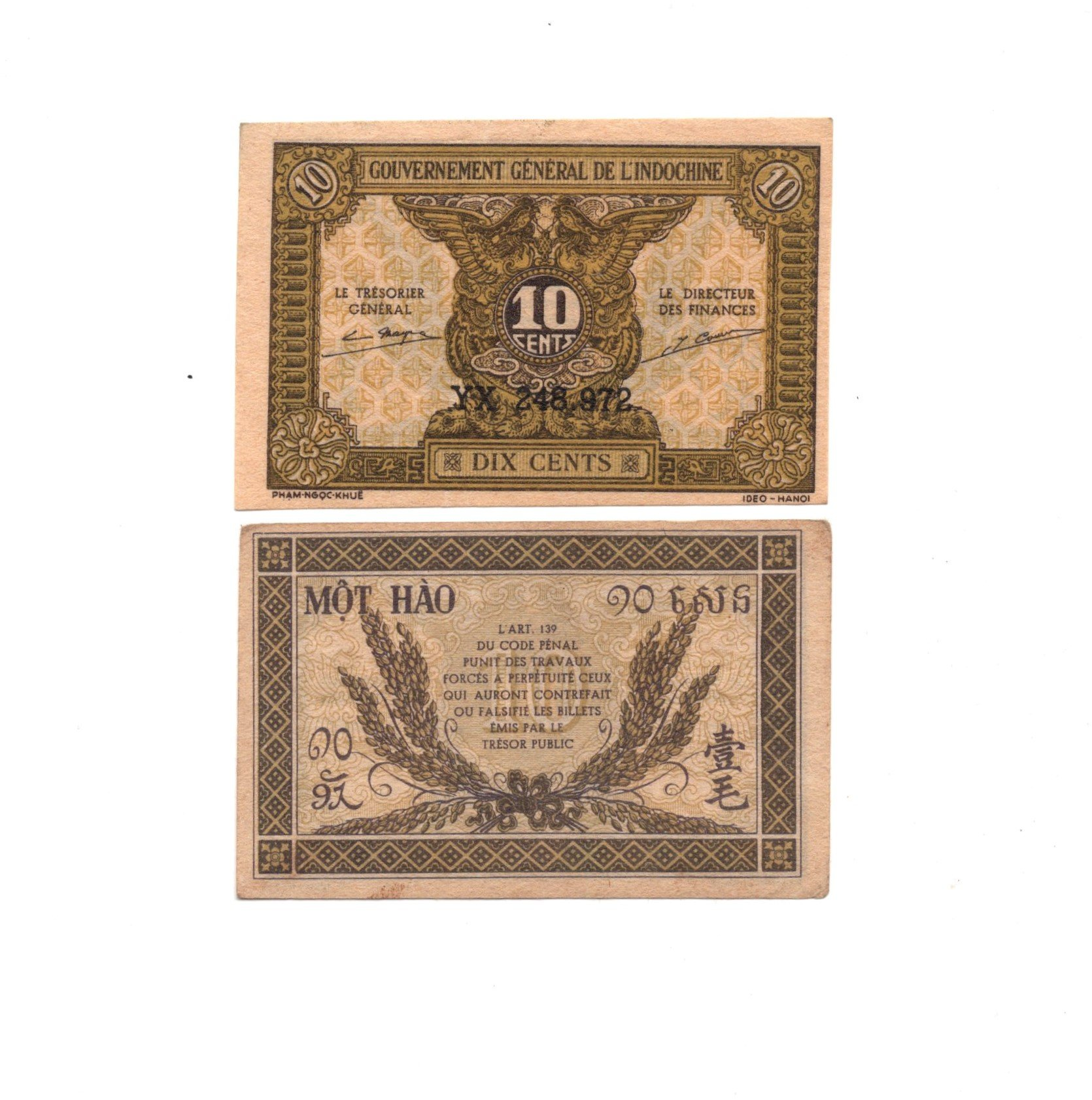 french indochina 10 cents