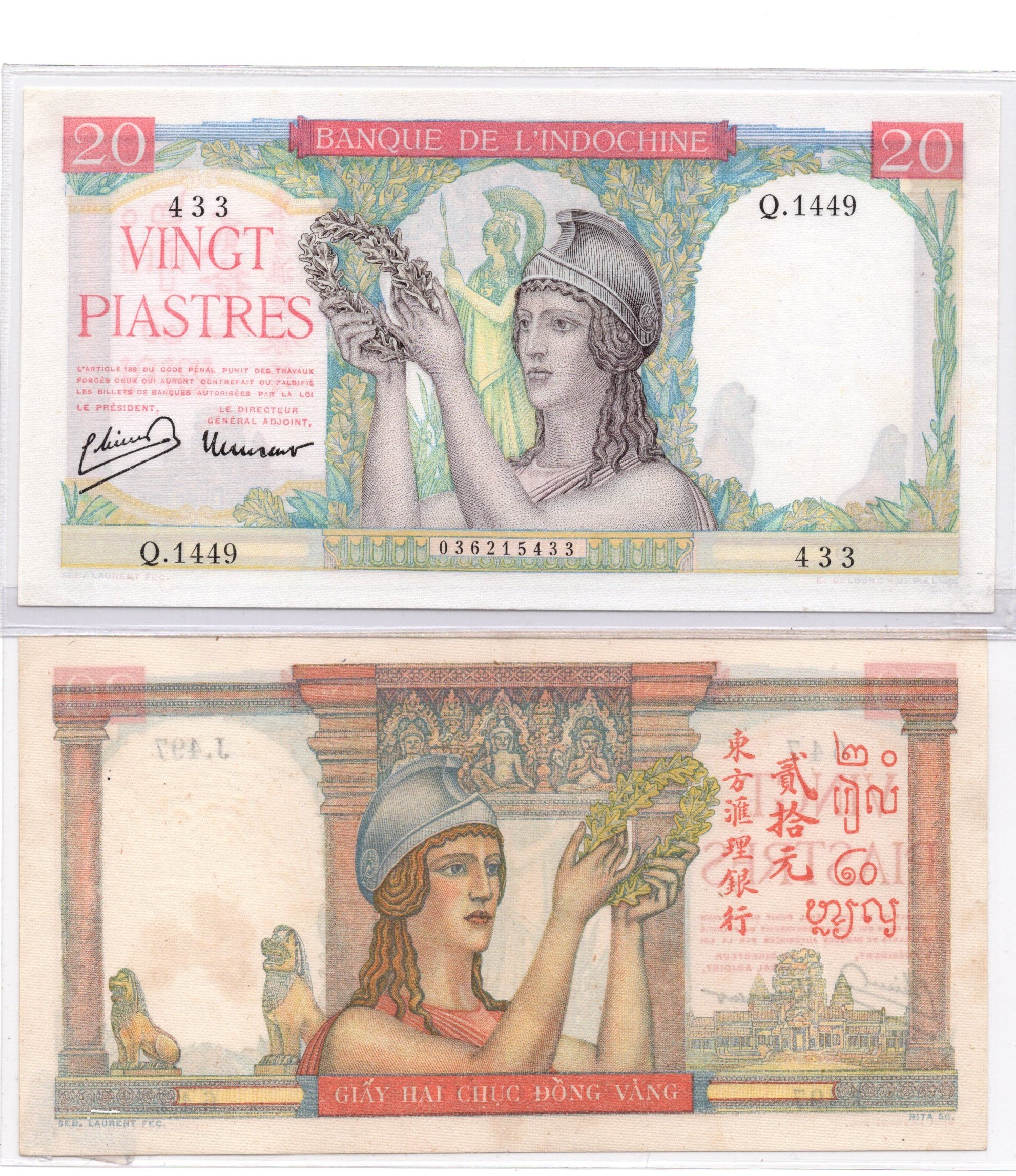 french indochina 20 piastres 1947-51