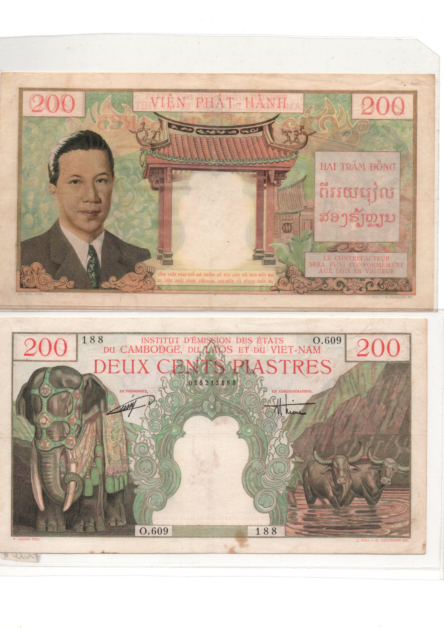 french indochina 2oo piastres